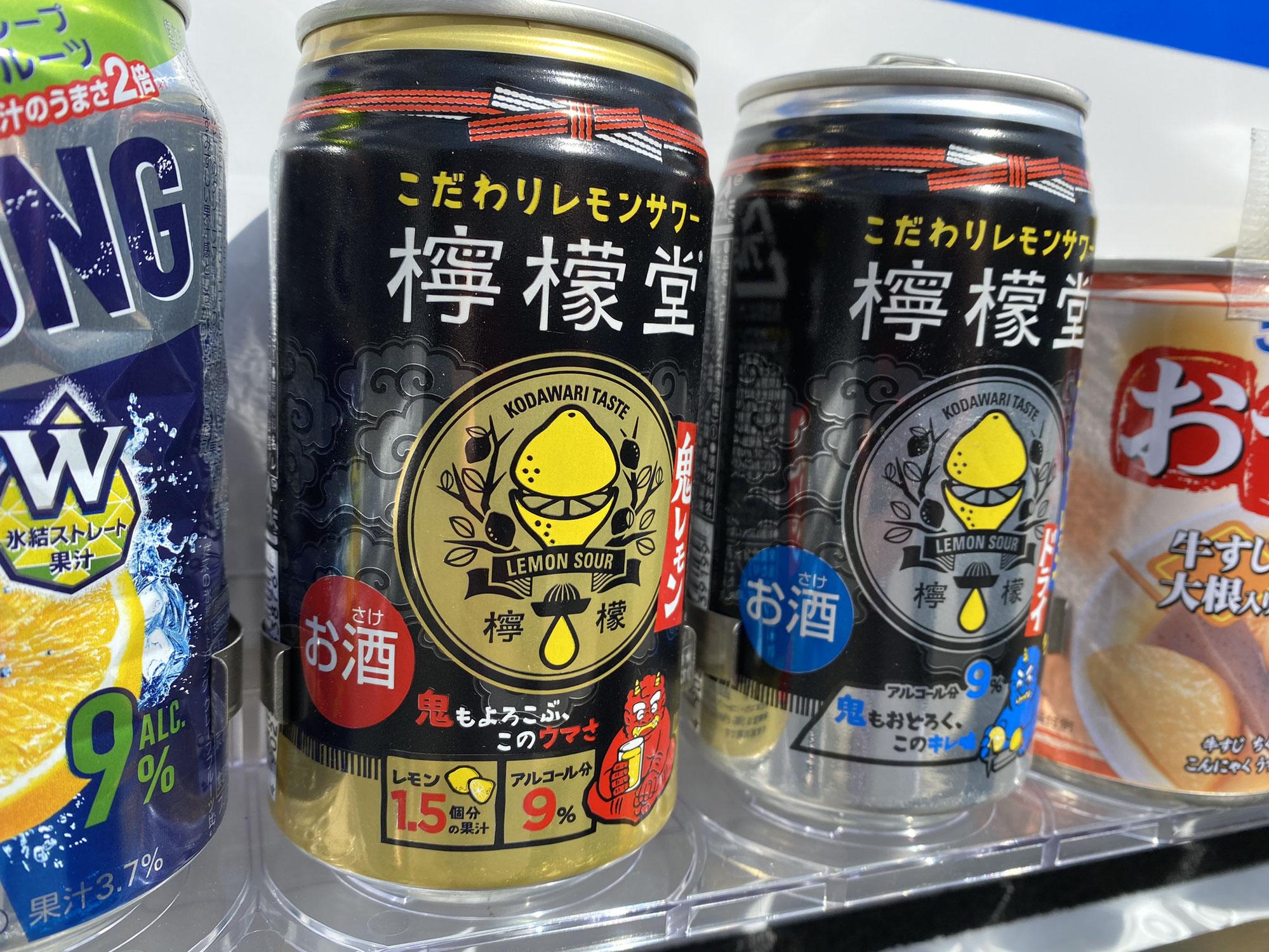 コカ・コーラの快進撃!檸檬堂は何故売れる?酒自販機投入で売上拡大のチャンス