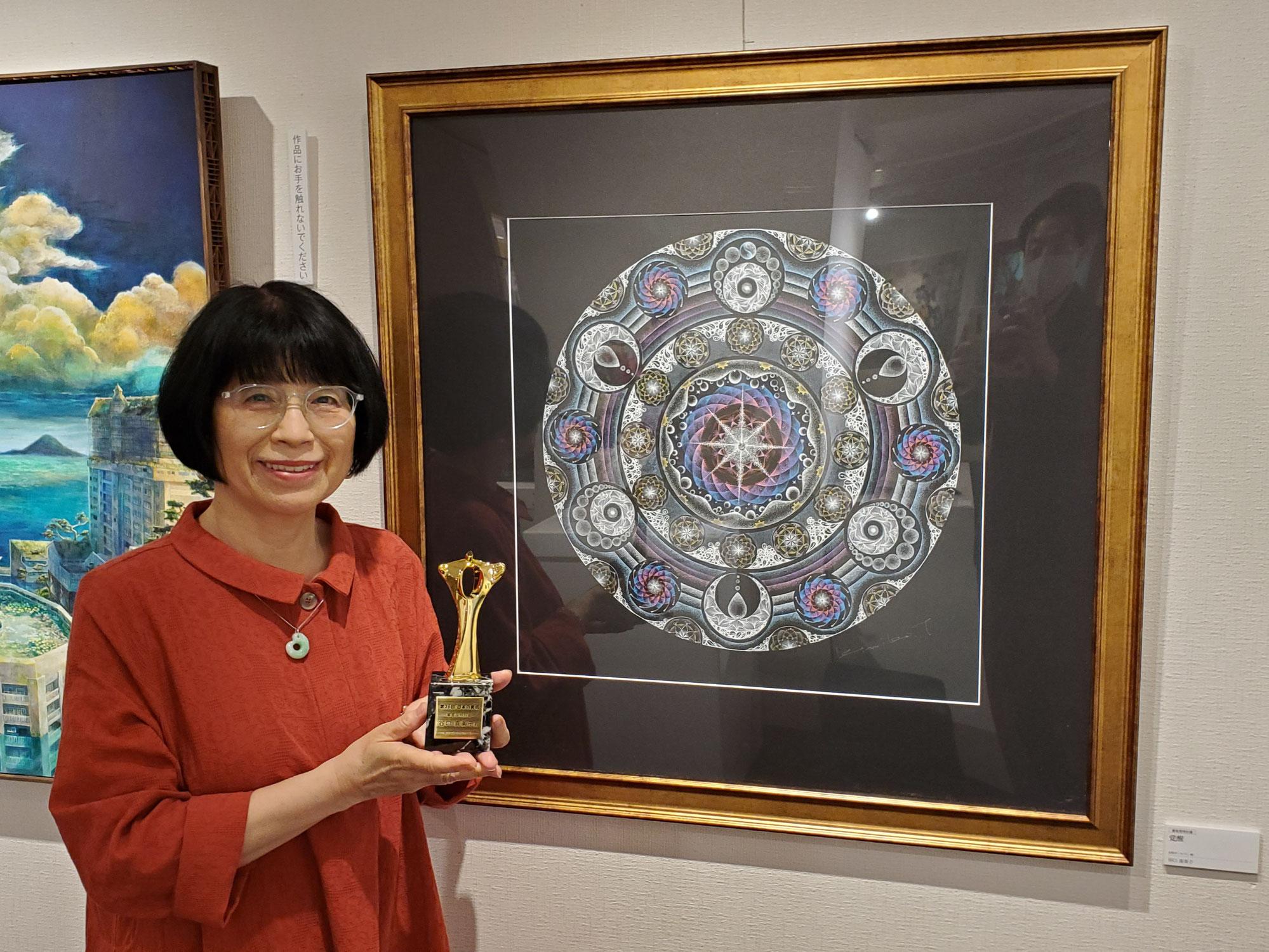 第26回 受賞者展トロフィ頂きました