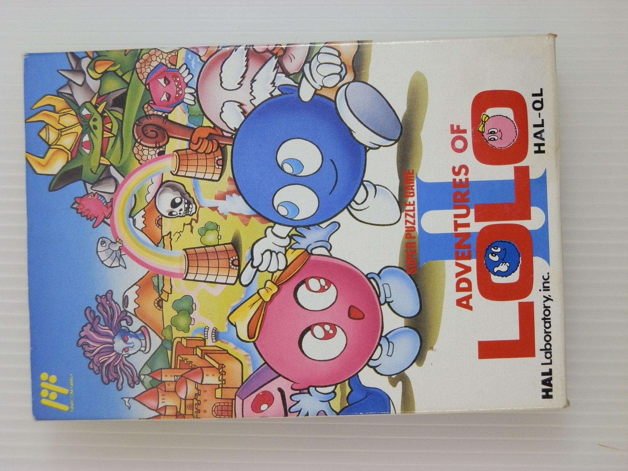 【貴重/箱説ハガキ付き買取】ADVENTURES OF LOLO Ⅱ ファミコン ソフト買取|東京都町田市