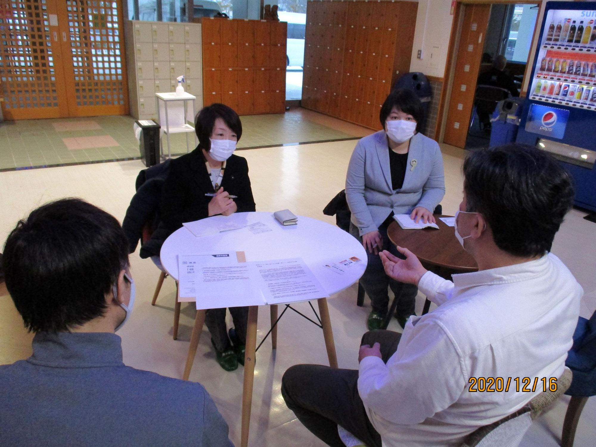高齢者・障がい者支援施設 藤本比例候補らが懇談