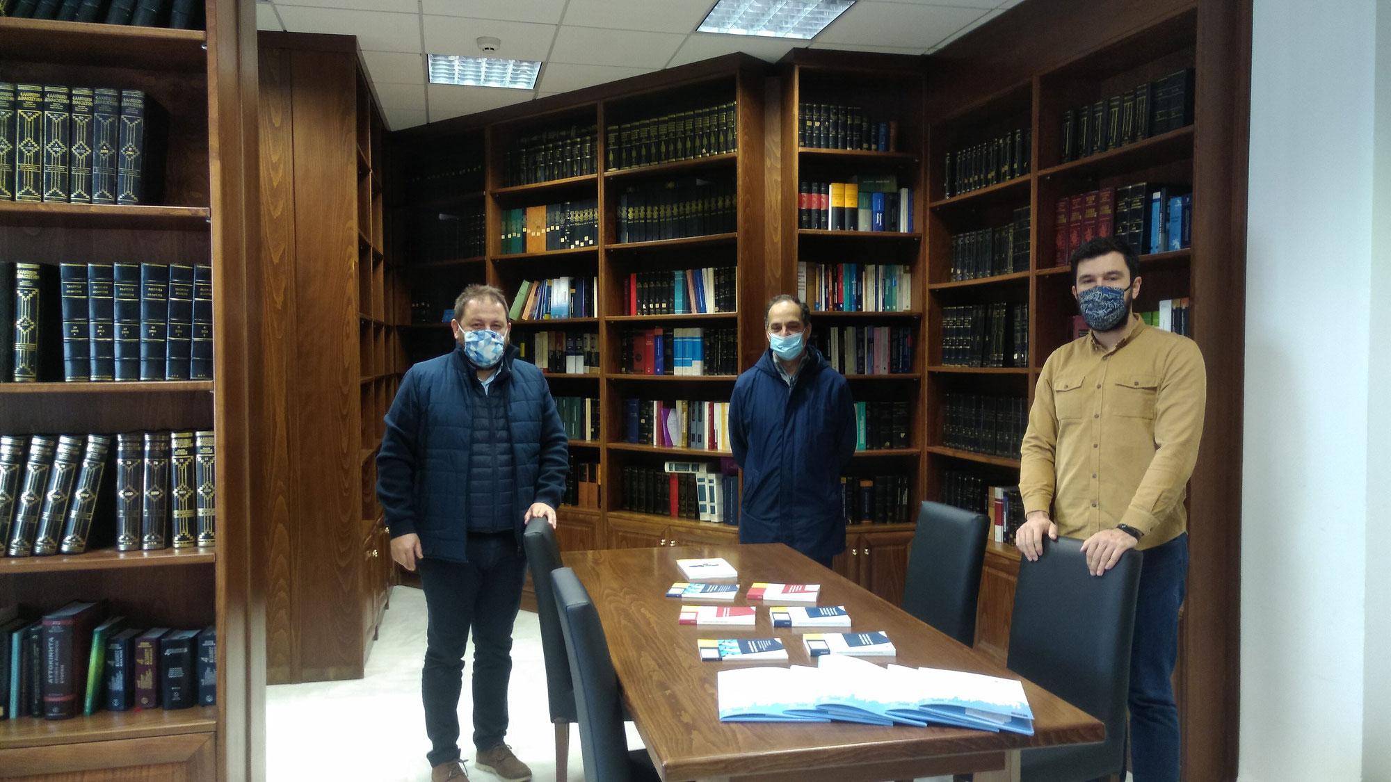 Έντυπο ενημερωτικό υλικό και εκδόσεις της Ευρωπαϊκής Επιτροπής στον Δήμο Καστοριάς και Δήμο Γρεβενών, από το EDIC Δυτικής Μακεδονίας