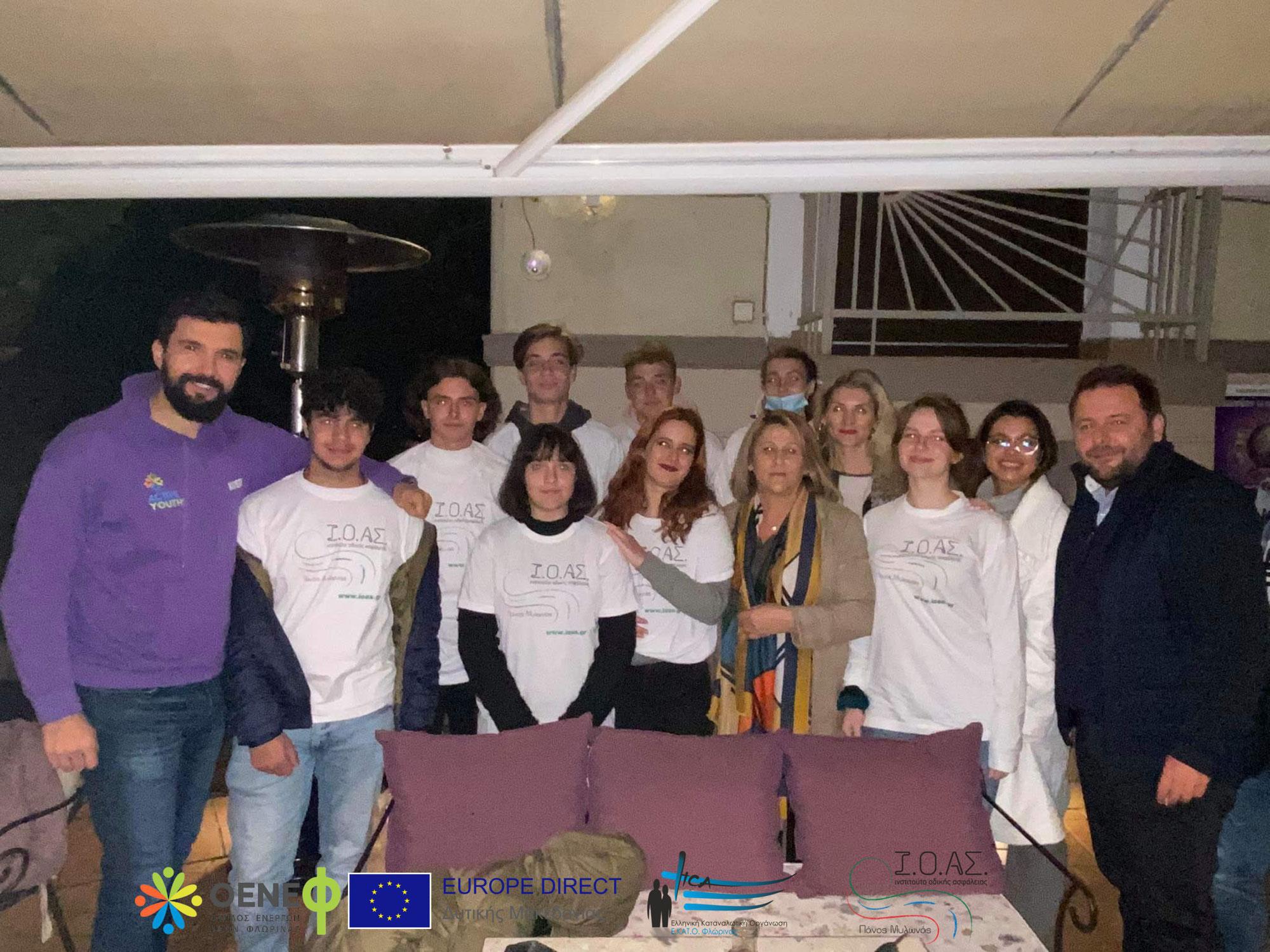"""15η """"Ευρωπαϊκή Νύχτα χωρίς Ατυχήματα"""" από το Europe Direct Δυτικής Μακεδονίας και τον ΟΕΝΕΦ"""