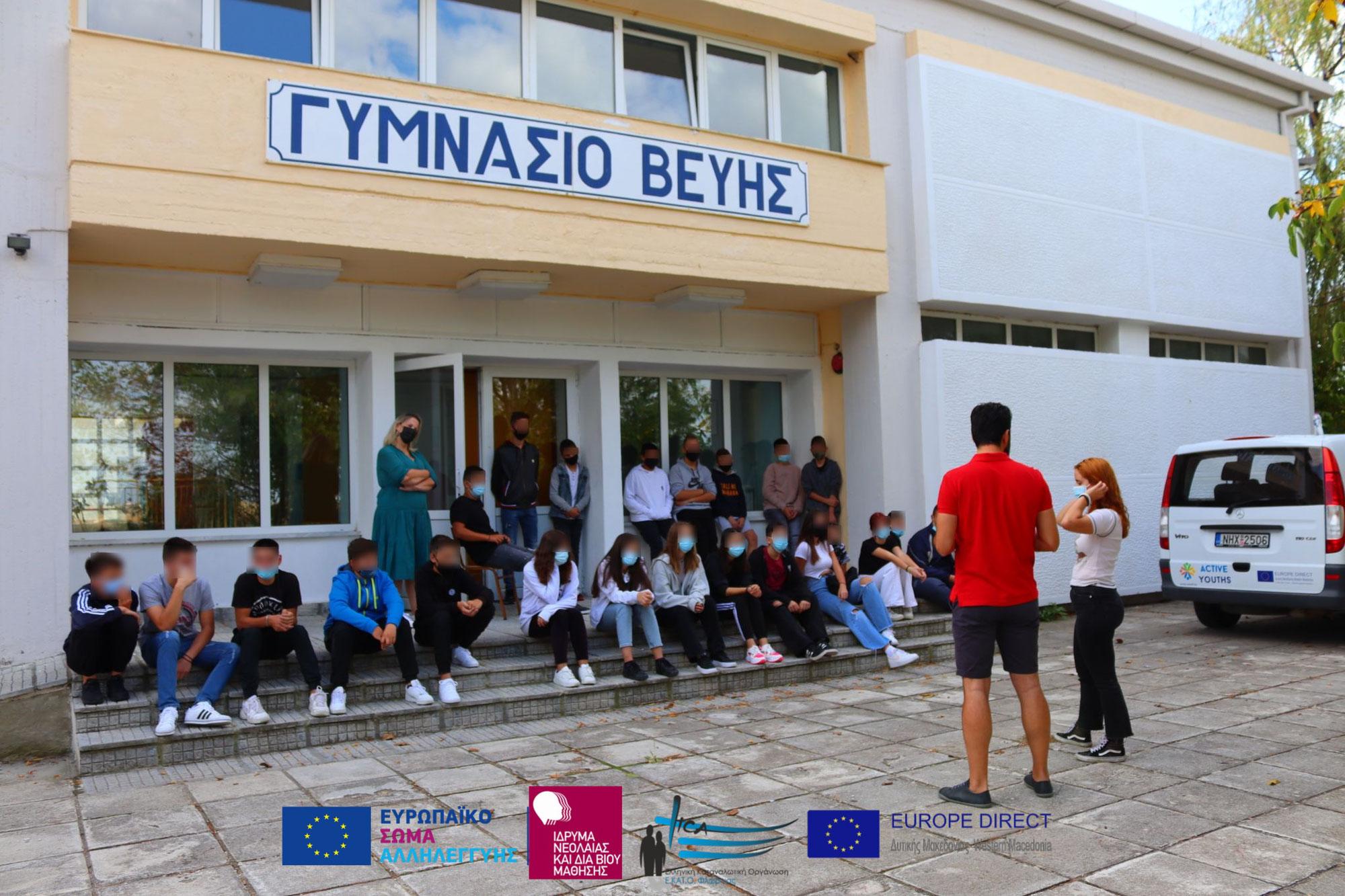 """Το Europe Direct Δυτικής Μακεδονίας και το """"LoCo Bus"""" στο Γυμνάσιο Βεύης"""