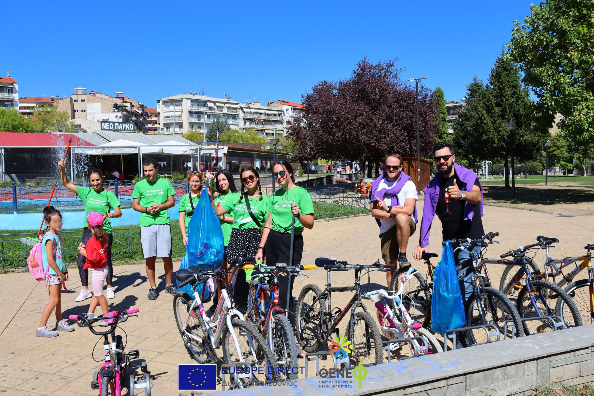 Ποδηλατική εξόρμηση και εξωραϊσμός του Νέου Πάρκου Φλώρινας από το Europe Direct Δυτικής Μακεδονίας - Ευρωπαϊκή Εβδομάδα Κινητικότητας 2021