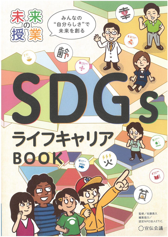 「#おうちでお祭りしよう」が、SDGsの取り組みとして掲載!