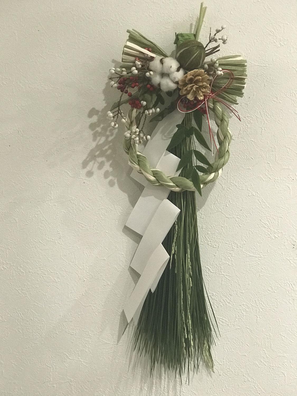 お正月しめ縄飾りづくり開催します。
