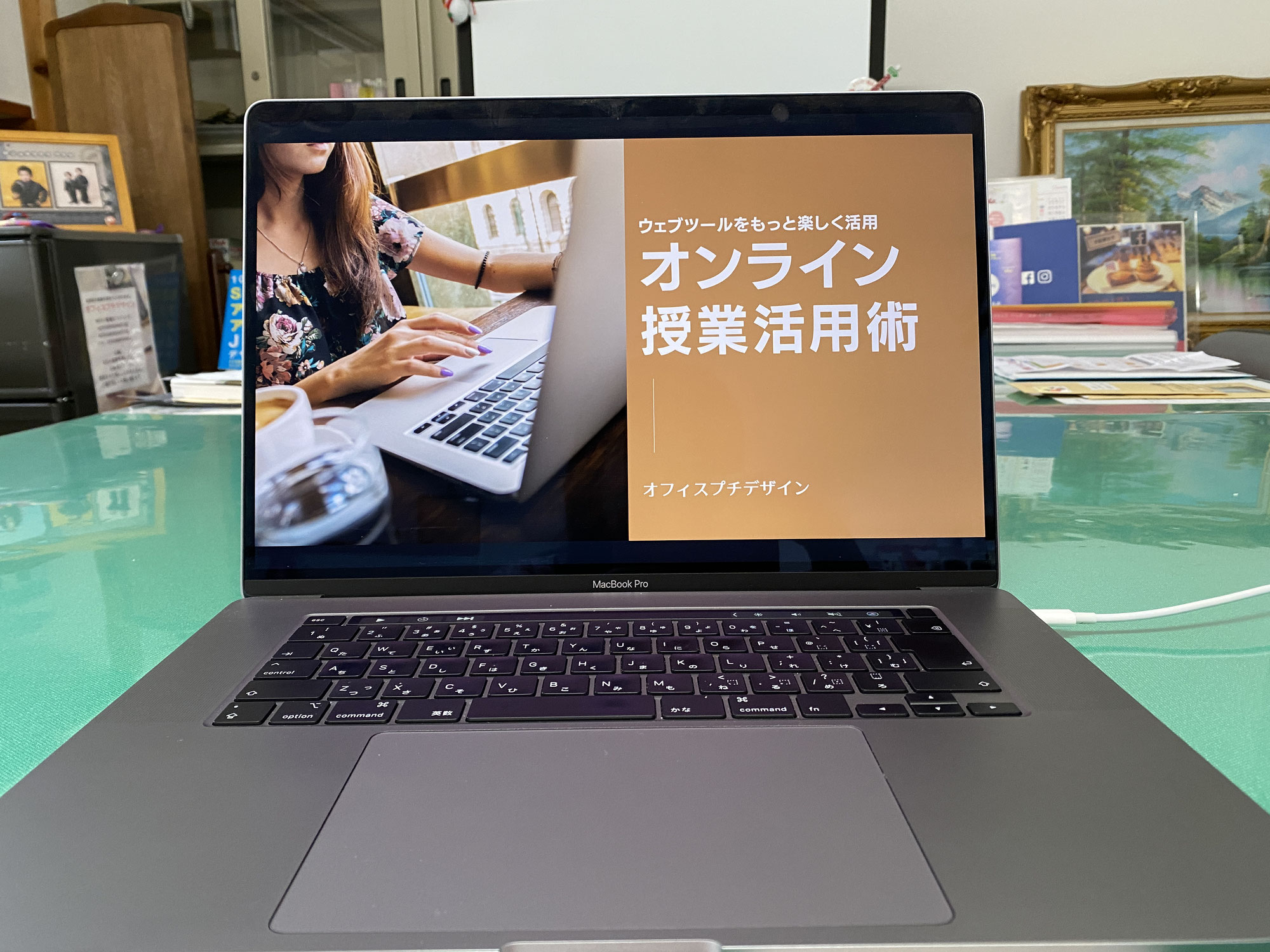 福島非常事態宣言を受けオンライン授業(ZOOM)を開催