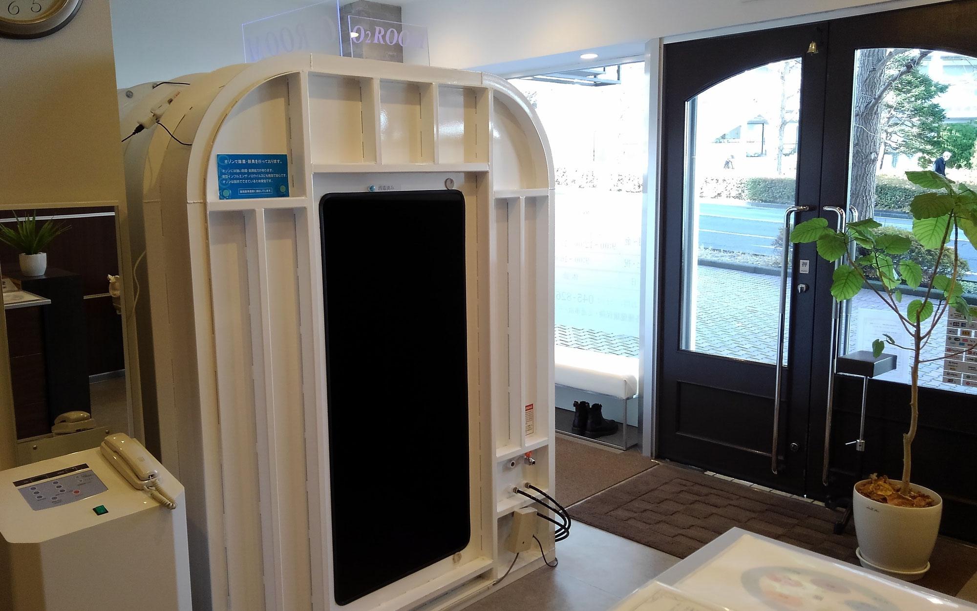 はくば整骨院整骨院には高気圧酸素ルームを完備!酸素と気圧の力で心も身体も健康に!!
