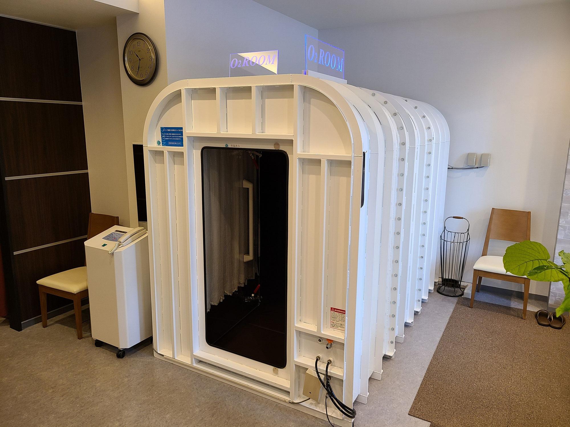 はくば整骨院の高気圧酸素ルームと整体で気圧変化に伴う不調を解消しましょう!
