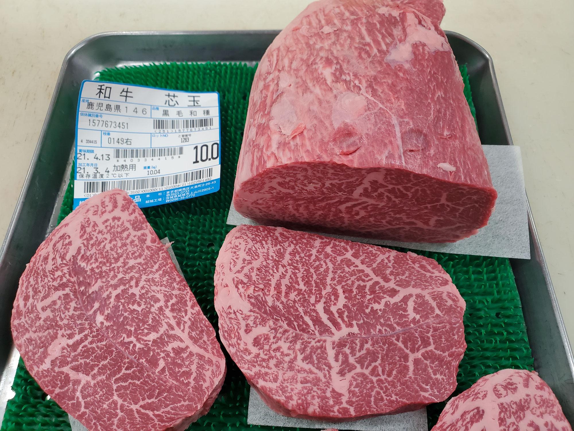 鹿児島県産A-5もも肉芯々ステーキ