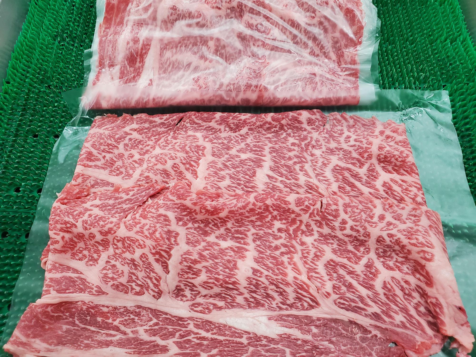 交雑牛肩ロース肉冷しゃぶサラダ用極薄切り