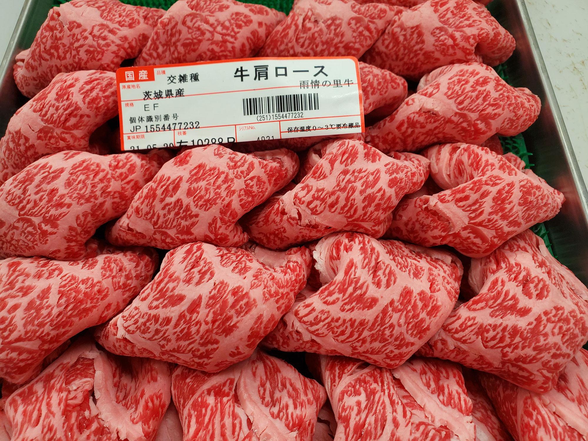 茨木県産交雑牛 雨情の里牛(うじょうのさとぎゅう)肩ロース肉