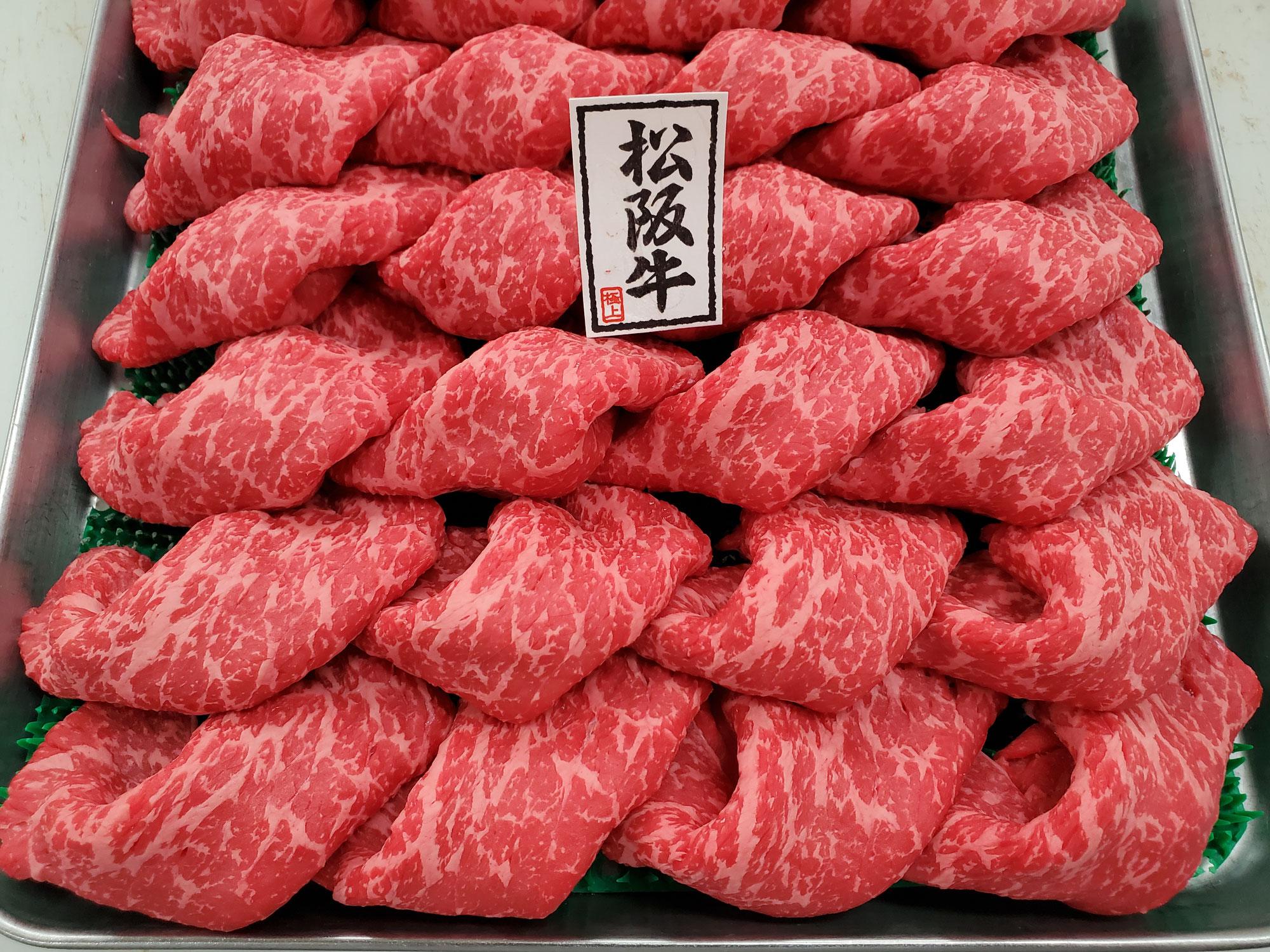 今月販売中の松阪牛内もも肉