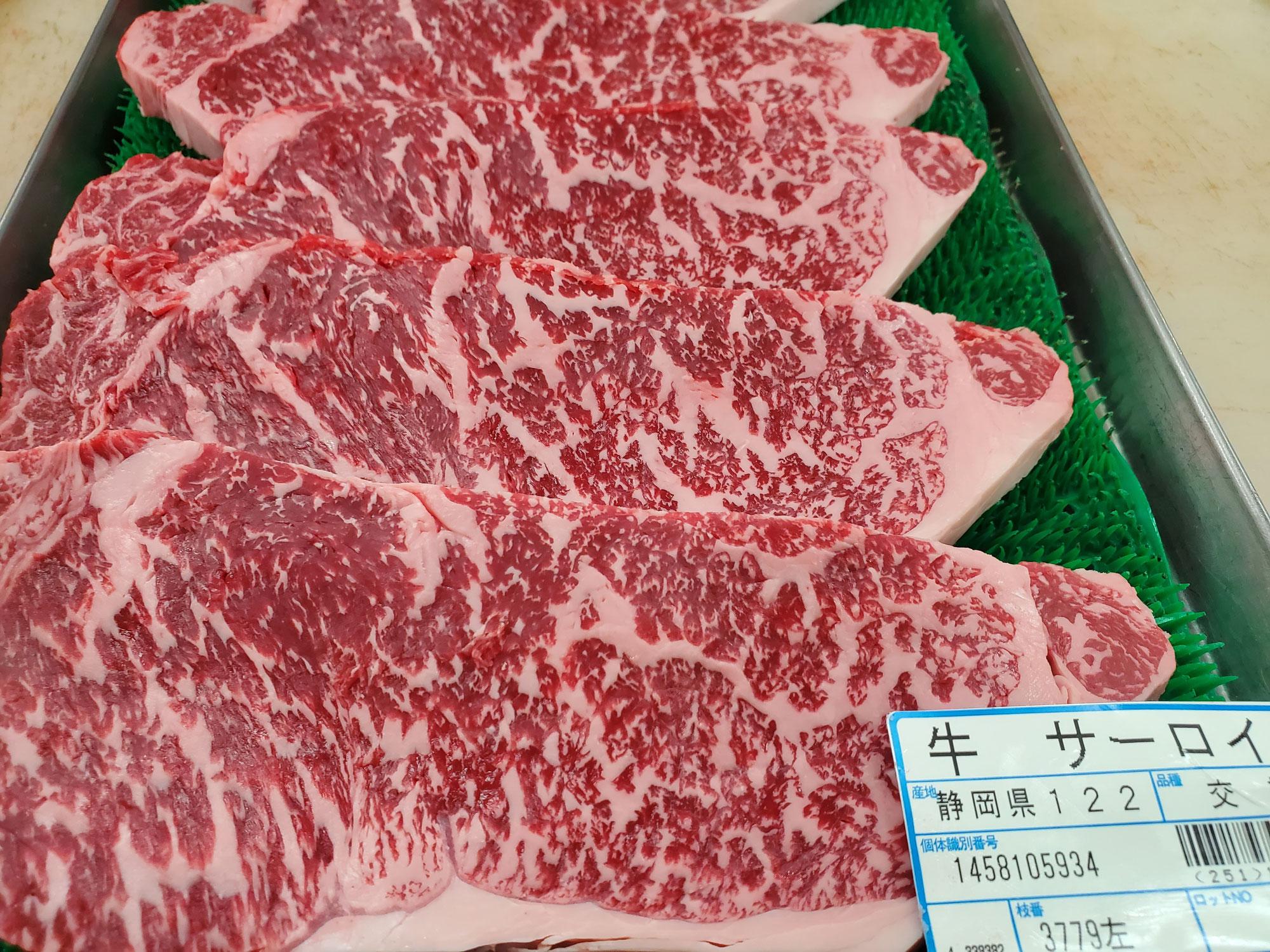 静岡県産交雑牛サーロイン