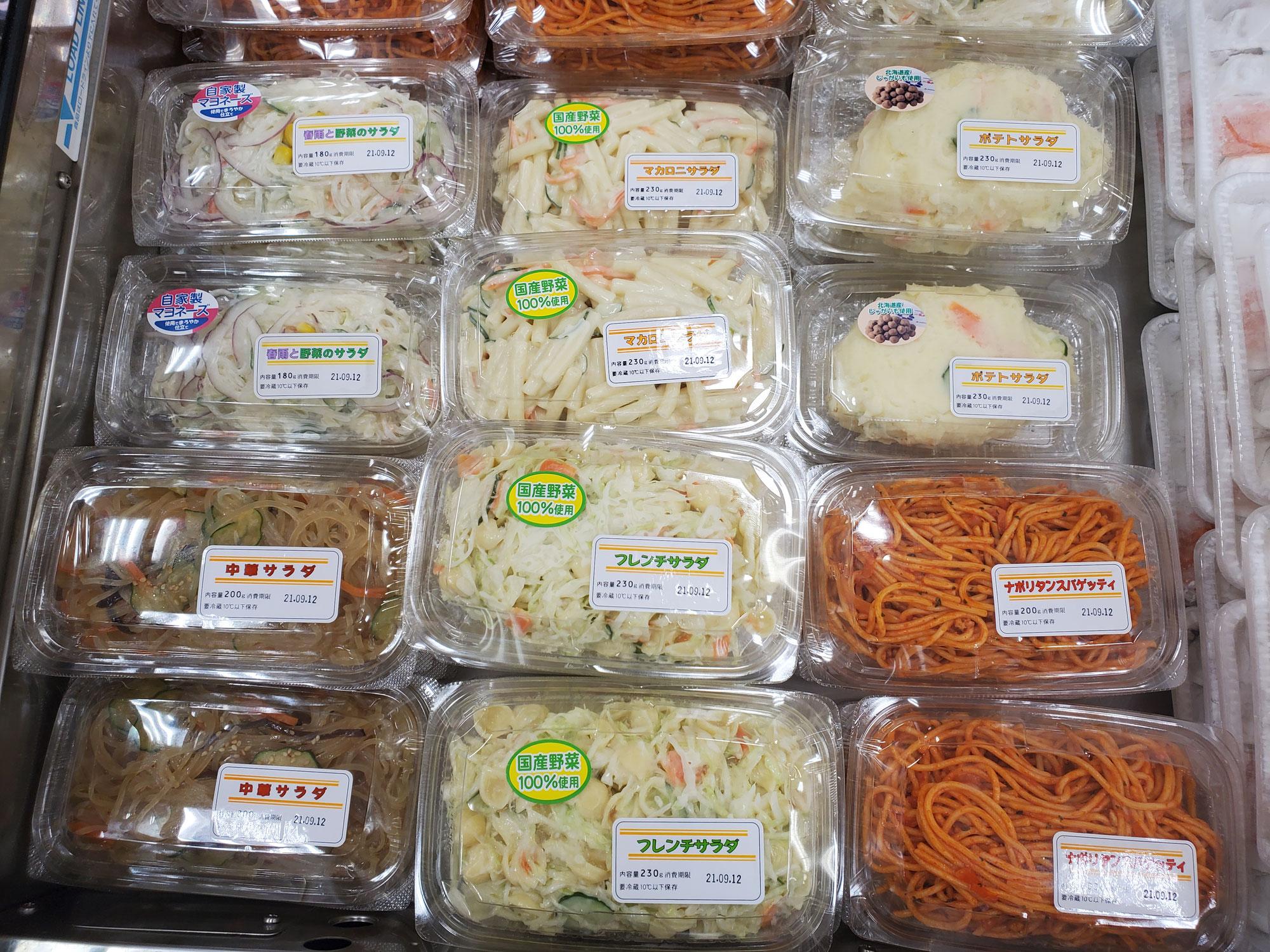 丸上食品パックサラダシリーズ