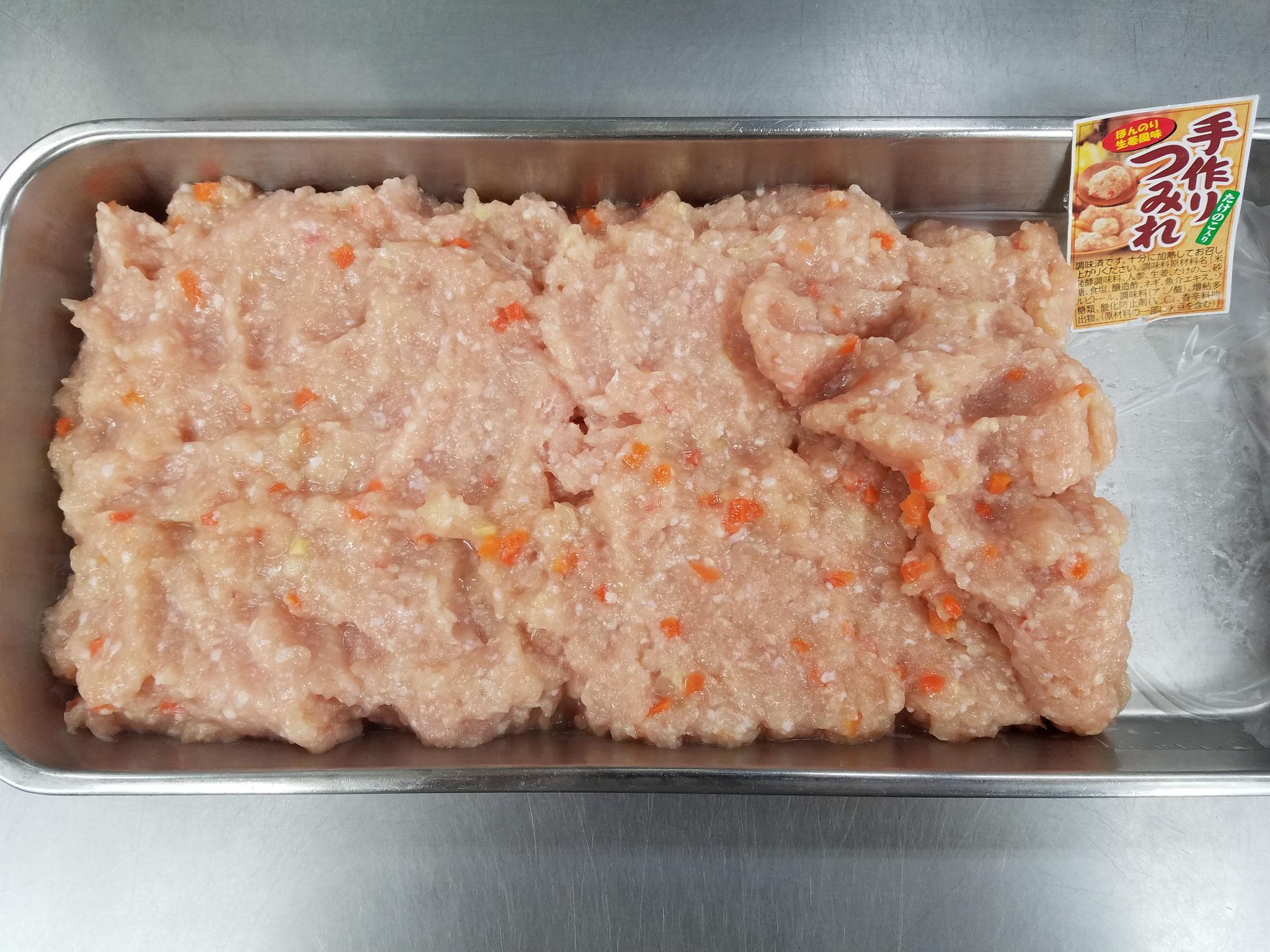 安価でお手軽にできる鍋料理【鶏むね肉つみれ】