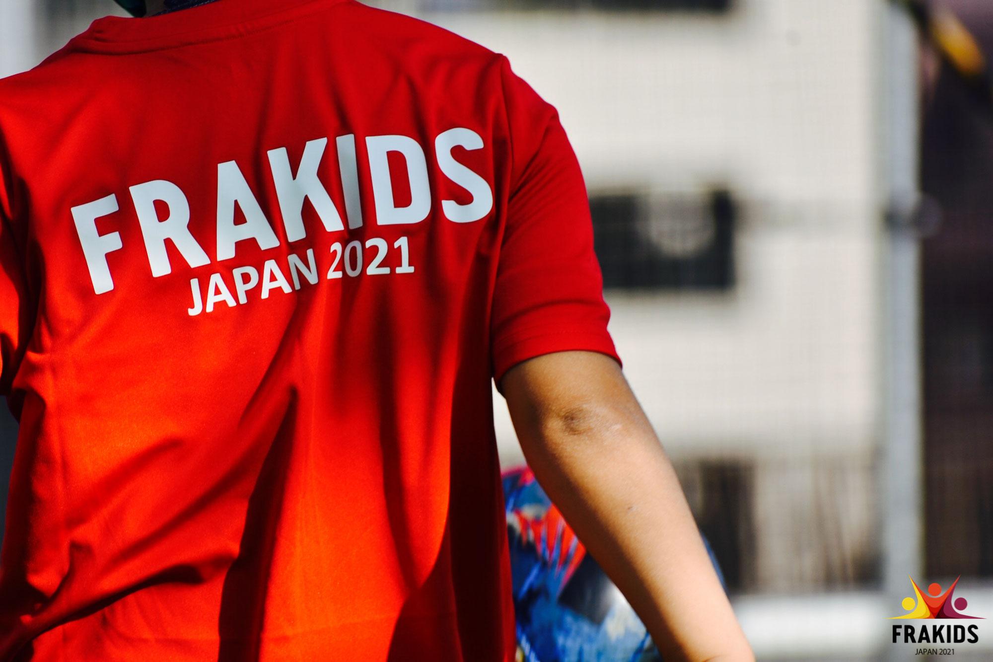 FRAKIDS 東京校が遂に始動!