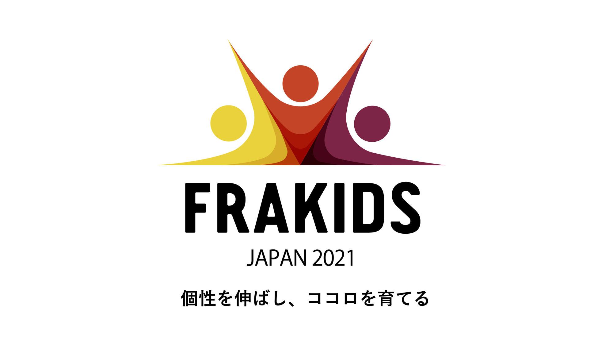 【法人設立のお知らせ】一般社団法人 Frakids Japan
