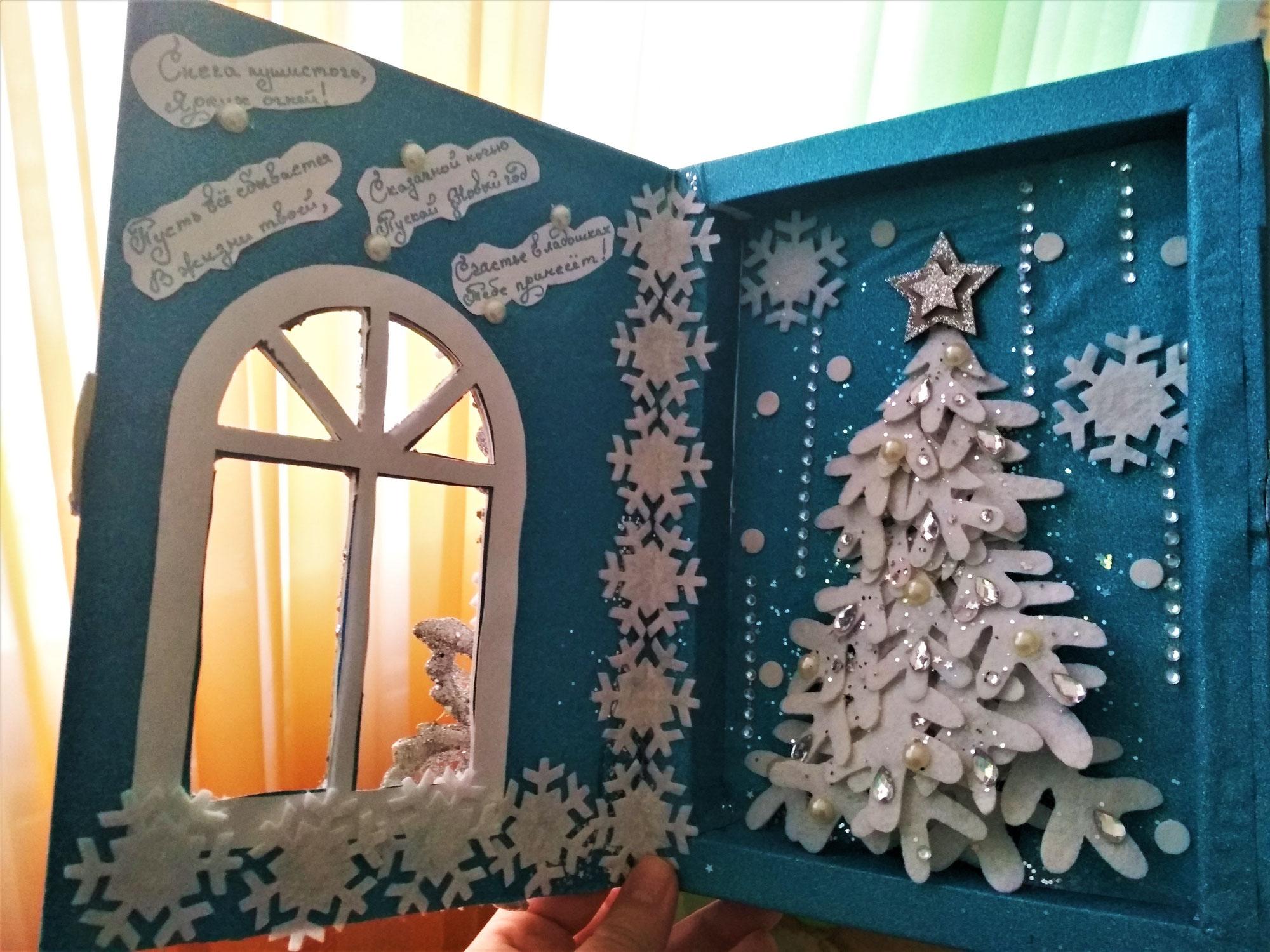 Подведены итоги конкурса «Снежная сказка»