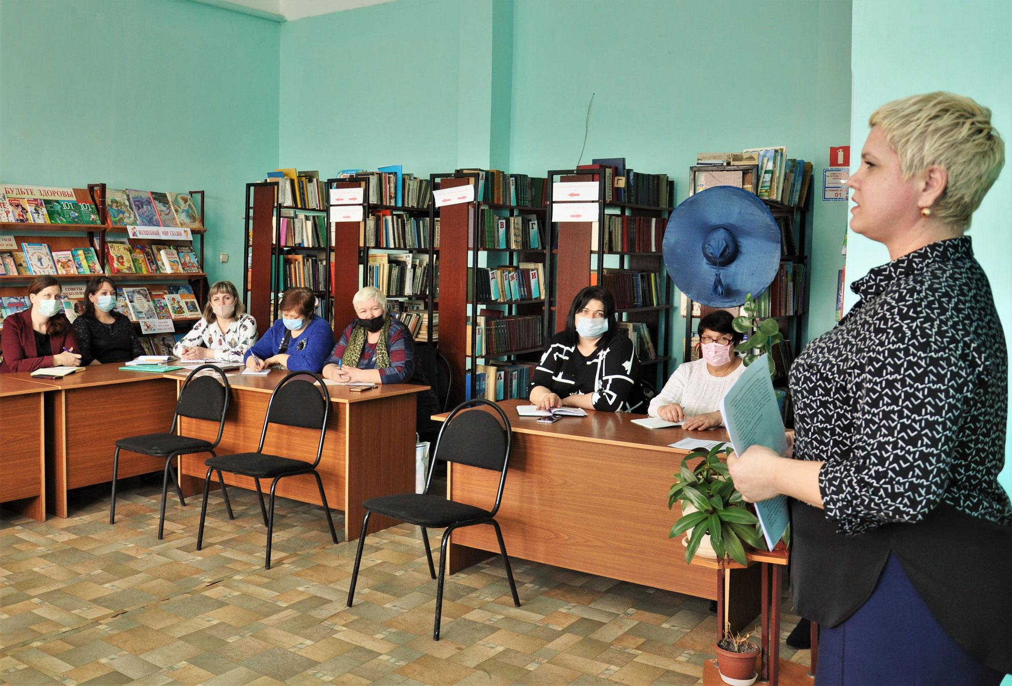 Организация библиотечного фонда