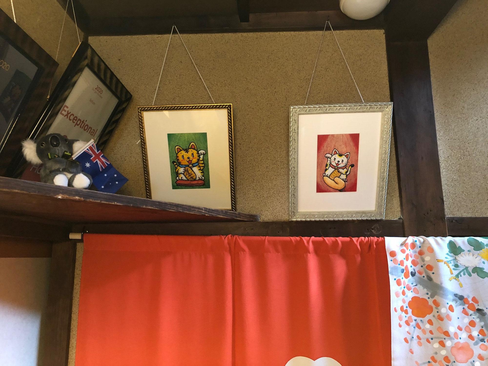 W招き猫~徳治昭童画館~