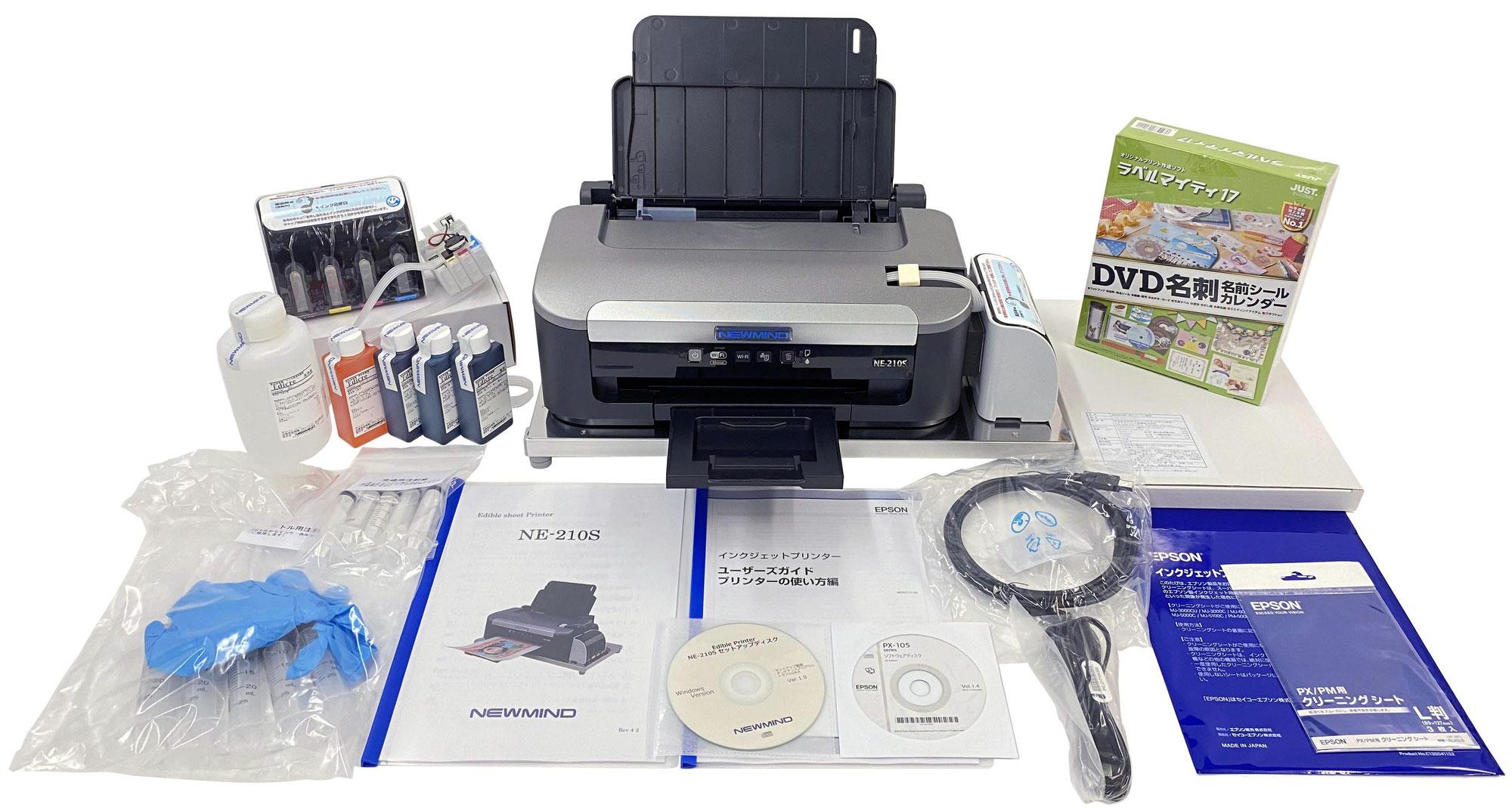 食べられるシートとインクで印刷して好きな形に切抜けば、オリジナルデコレーションが完成!可食シートプリンターNE-210Sフルセットモデル新発売