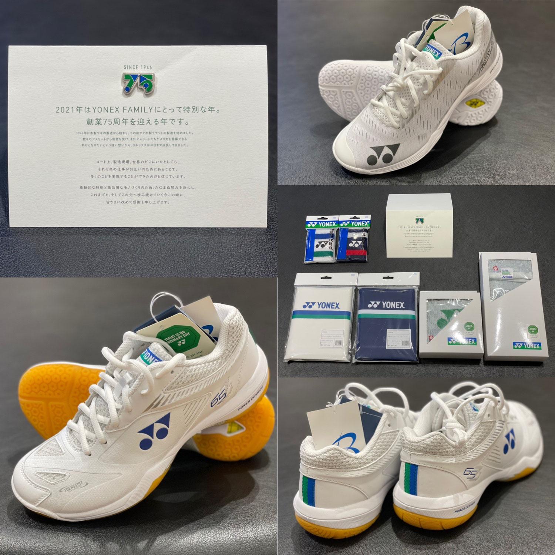 YONEX 75th Anniversary Line & Collection 記念モデル♪