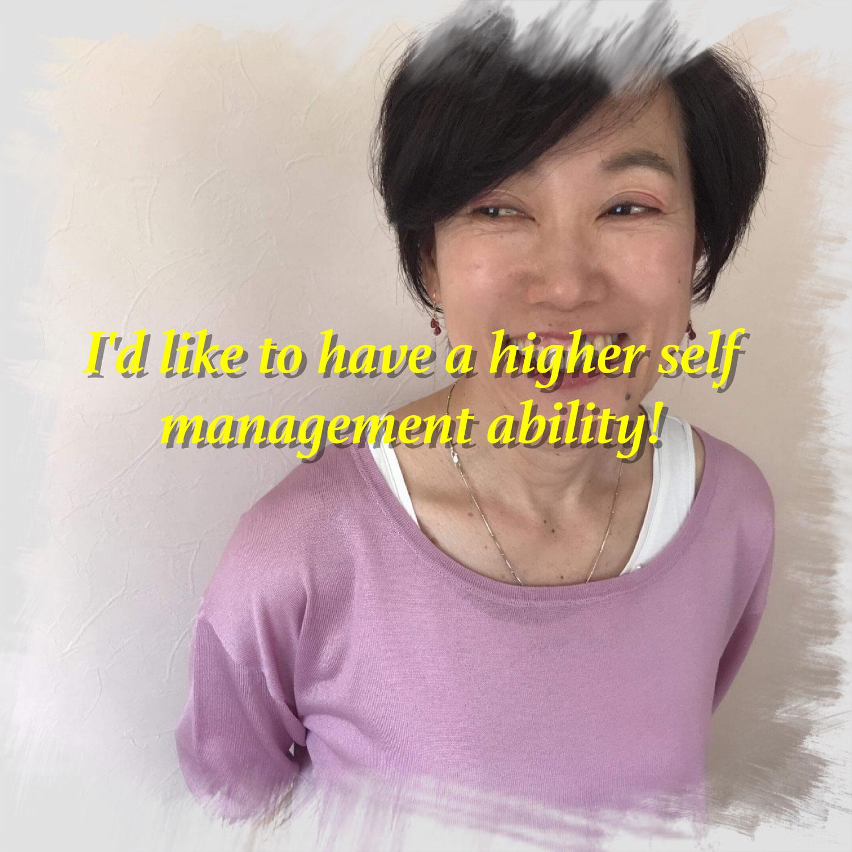 疲れを感じさせない、集中力と生産性が高い女性リーダーになる秘訣とは?