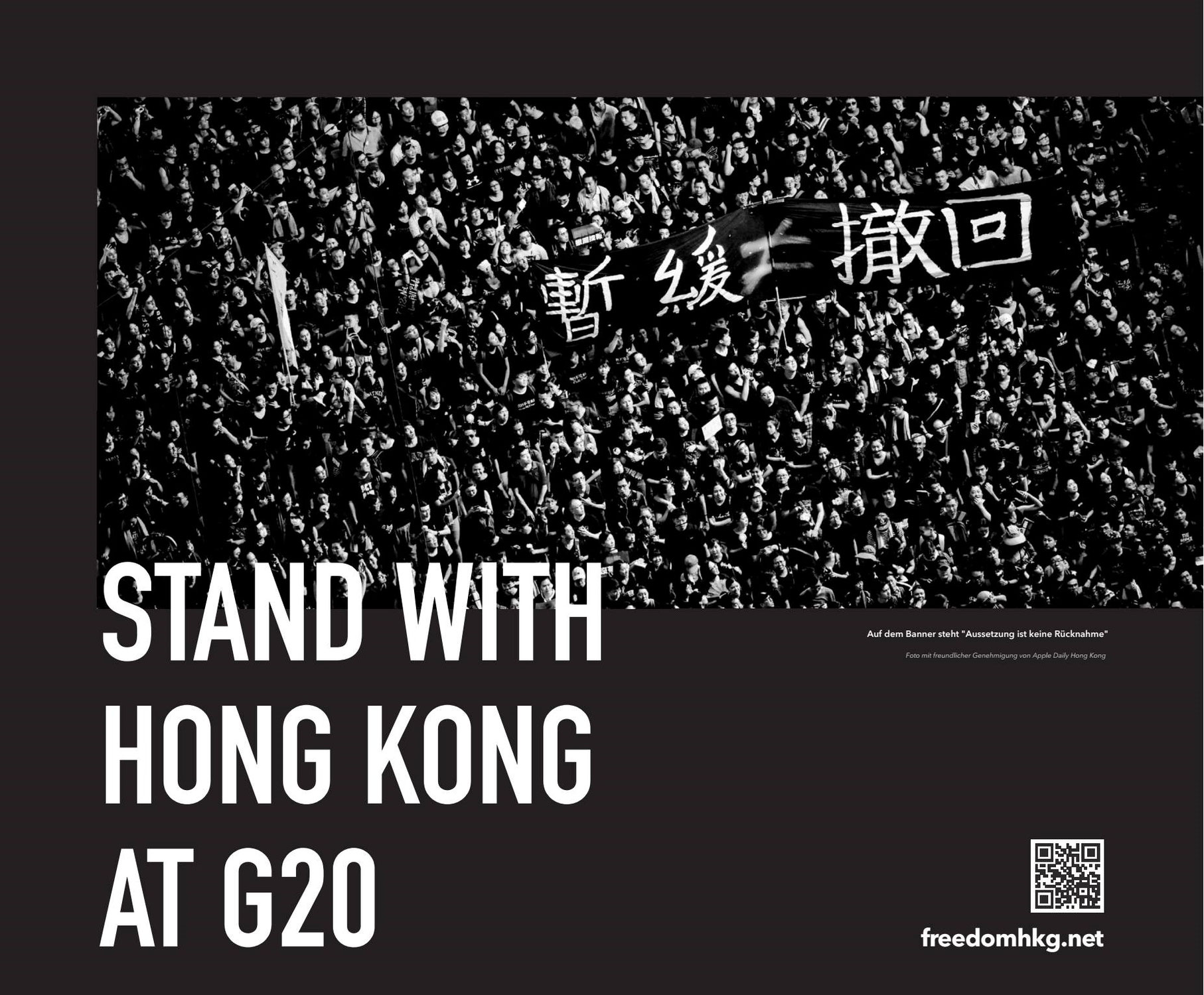 【德國登報】《南德意志報》- Stand with Hong Kong in G20