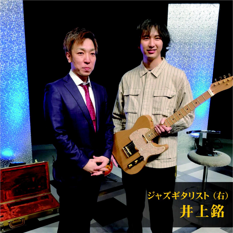 RKBテレビ【世界一の九州が始まる】で桐ギターが登場!! | ブログ