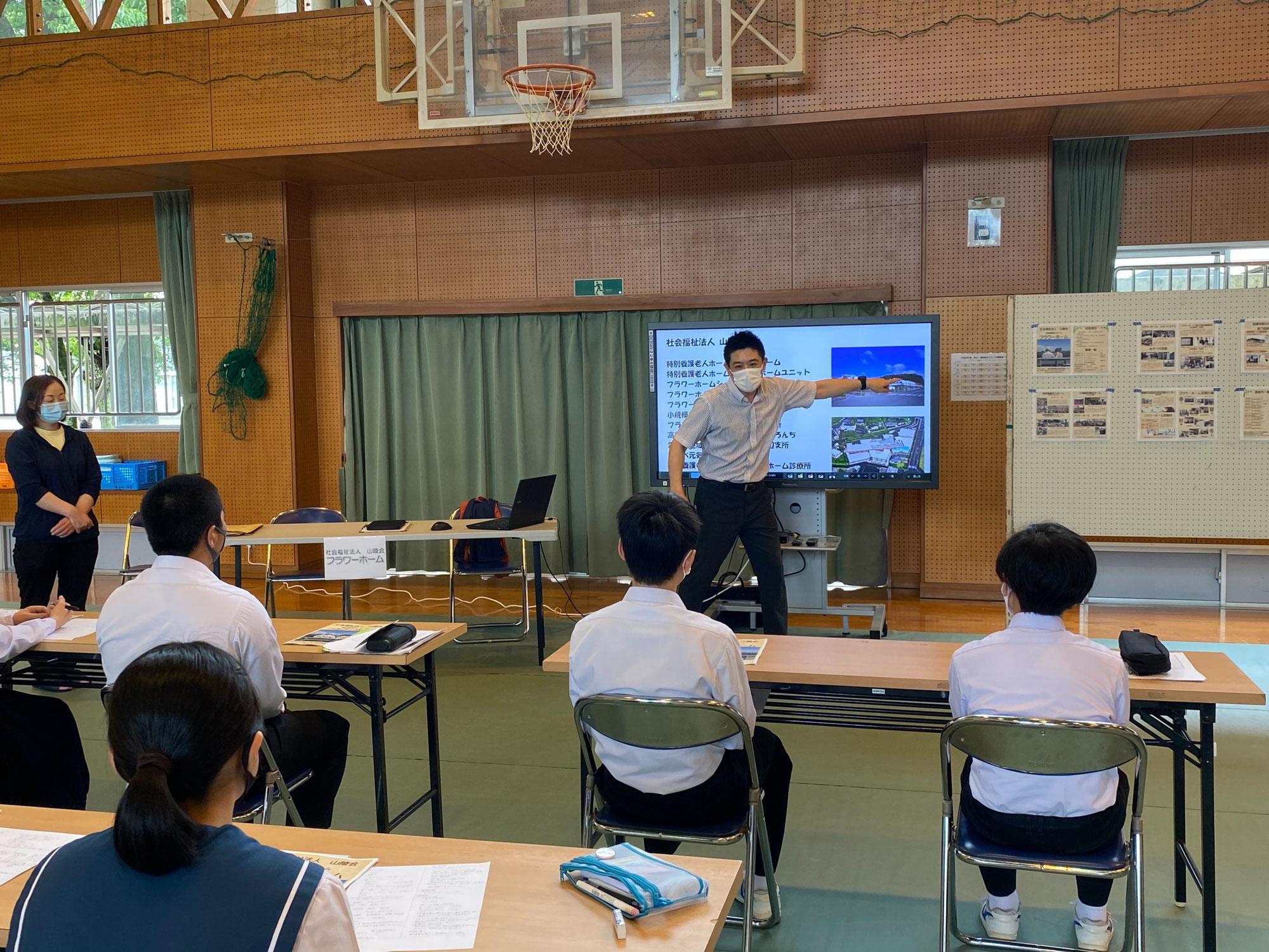 溝辺中学校 企業ワークショップに参加致しました