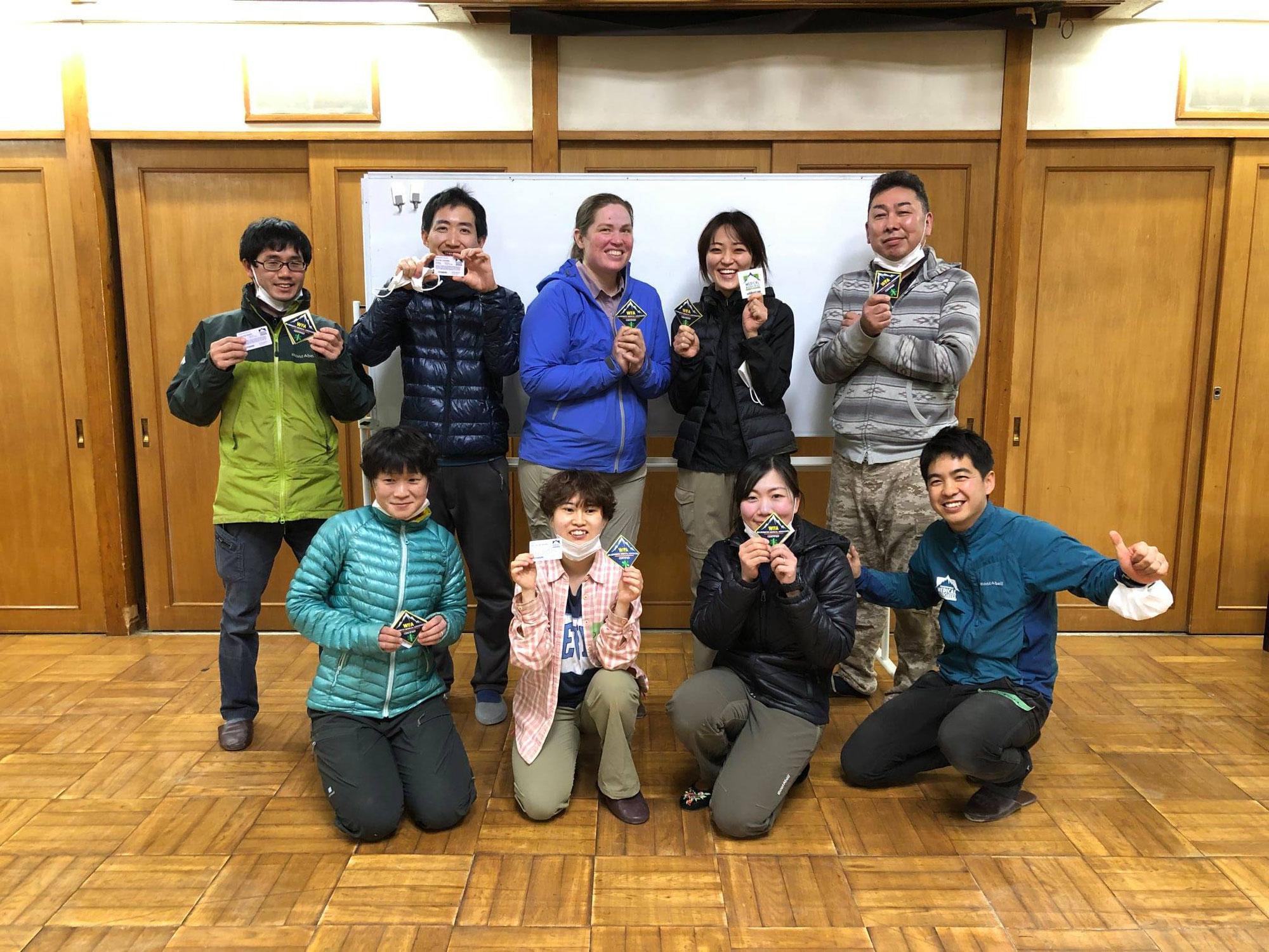沖縄東村でWFA開催