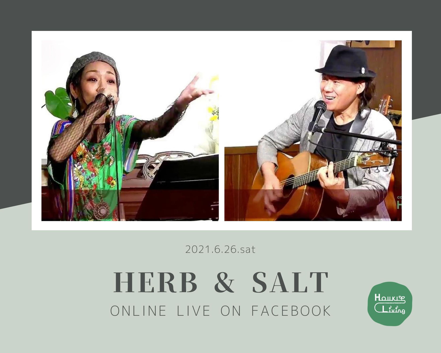 ◆6/26 Herb & Salt オンラインライブ
