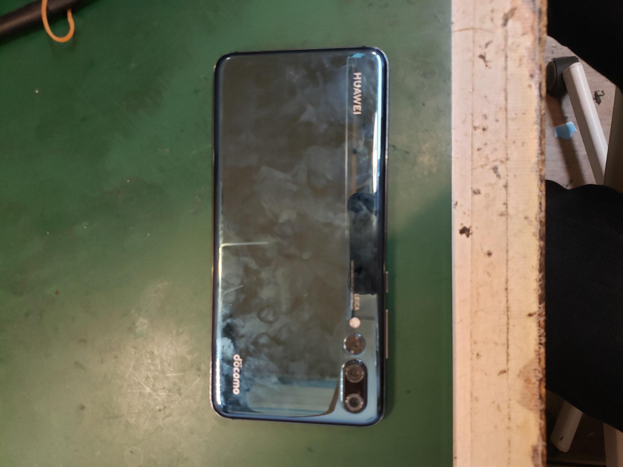 Huawei P20Pro表示しないが電話が鳴る