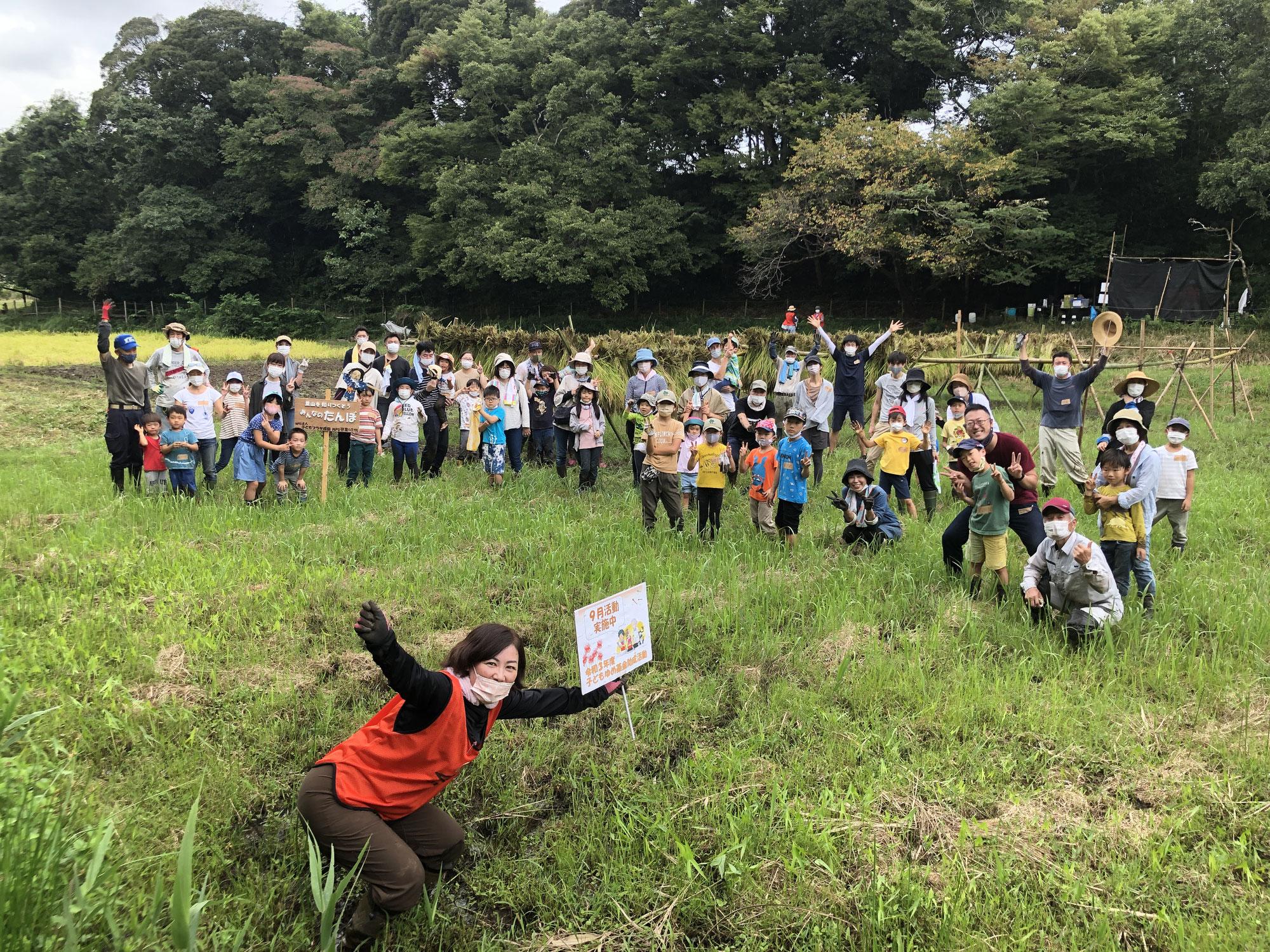 【里山自然体験】稲刈り