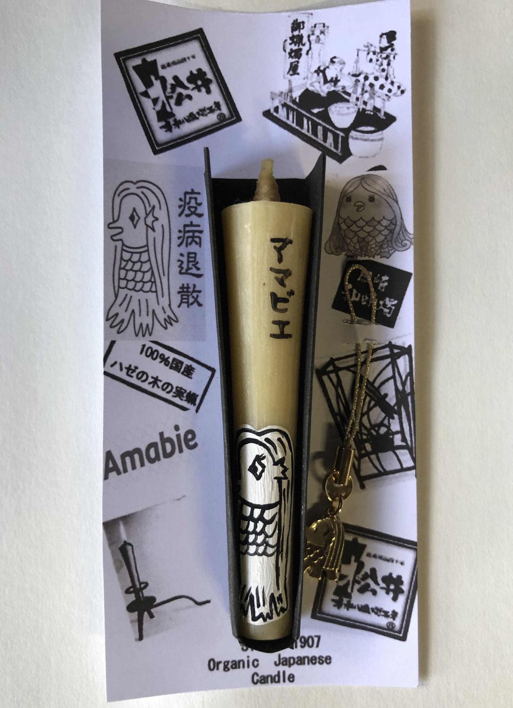 新発売‼︎疫病退散アマビエの手描き和ろうそく