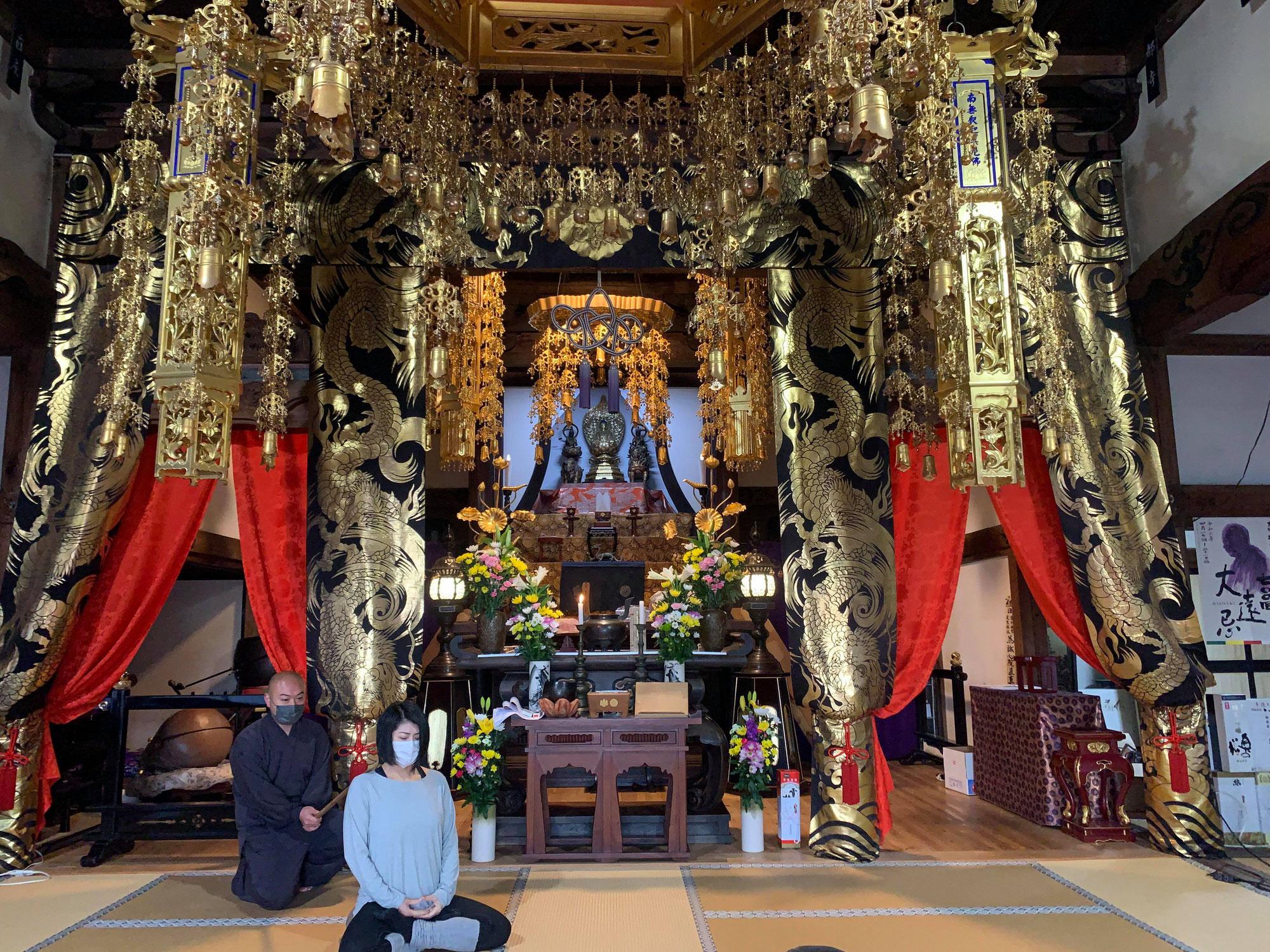 【お知らせ】花の精進料理と禅とYOGA 二本松市 龍泉寺