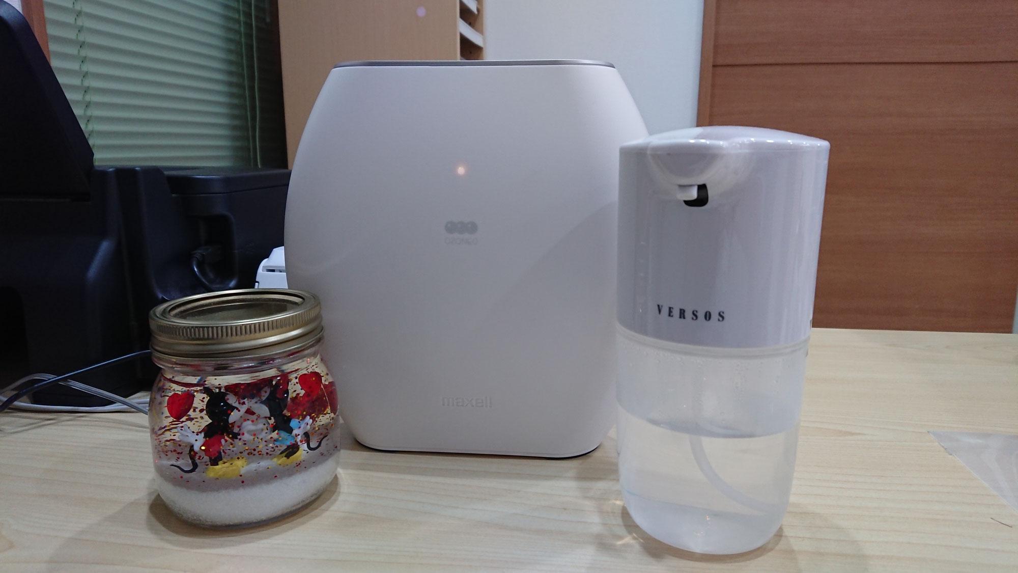 オゾン除菌消臭器設置しました!