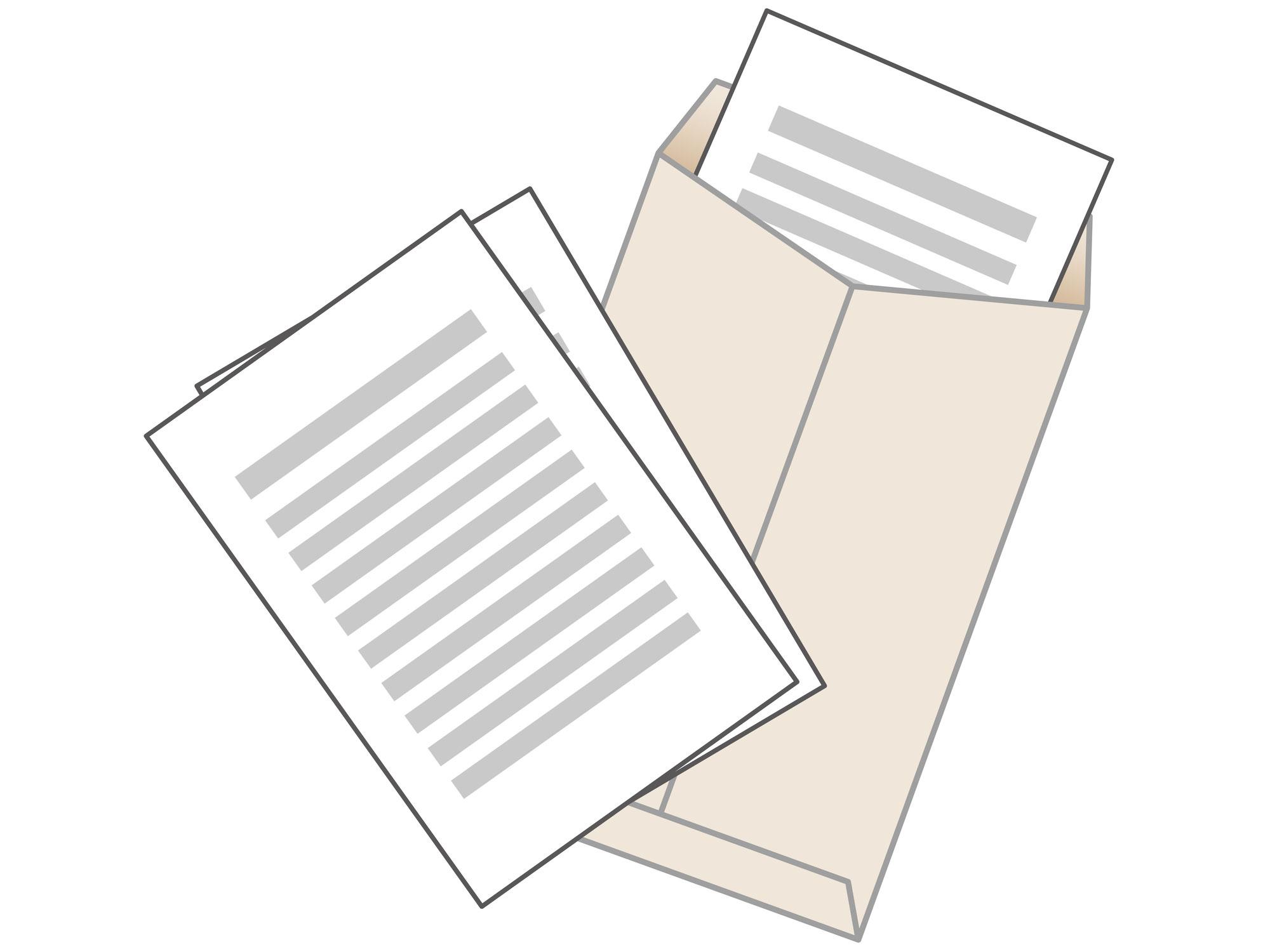 独身証明書の請求方法