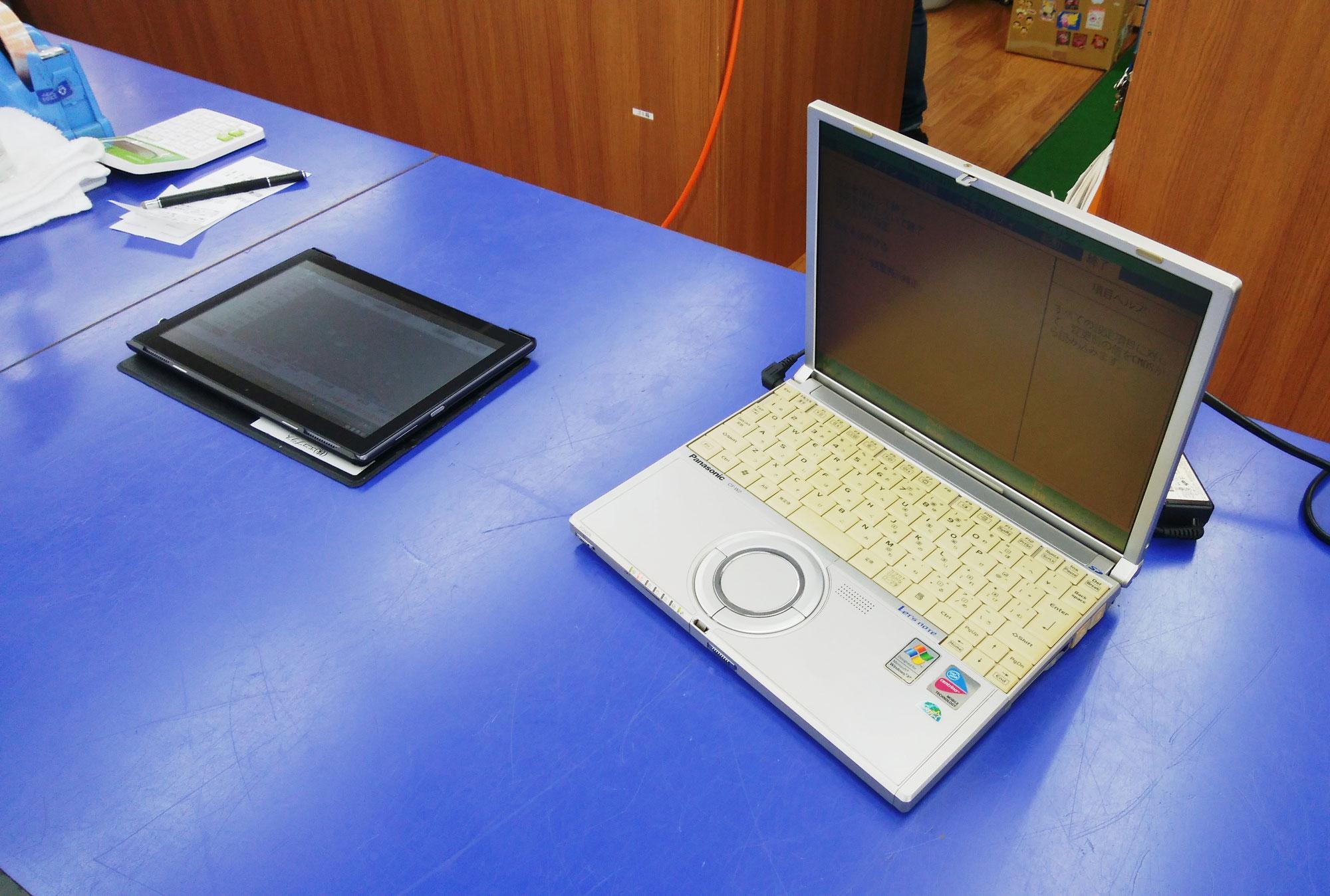ノートパソコンが500円!