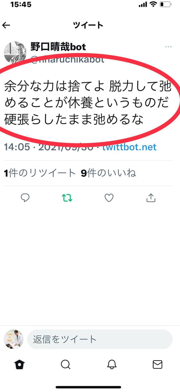 【噛み合わせレポートvol.1】