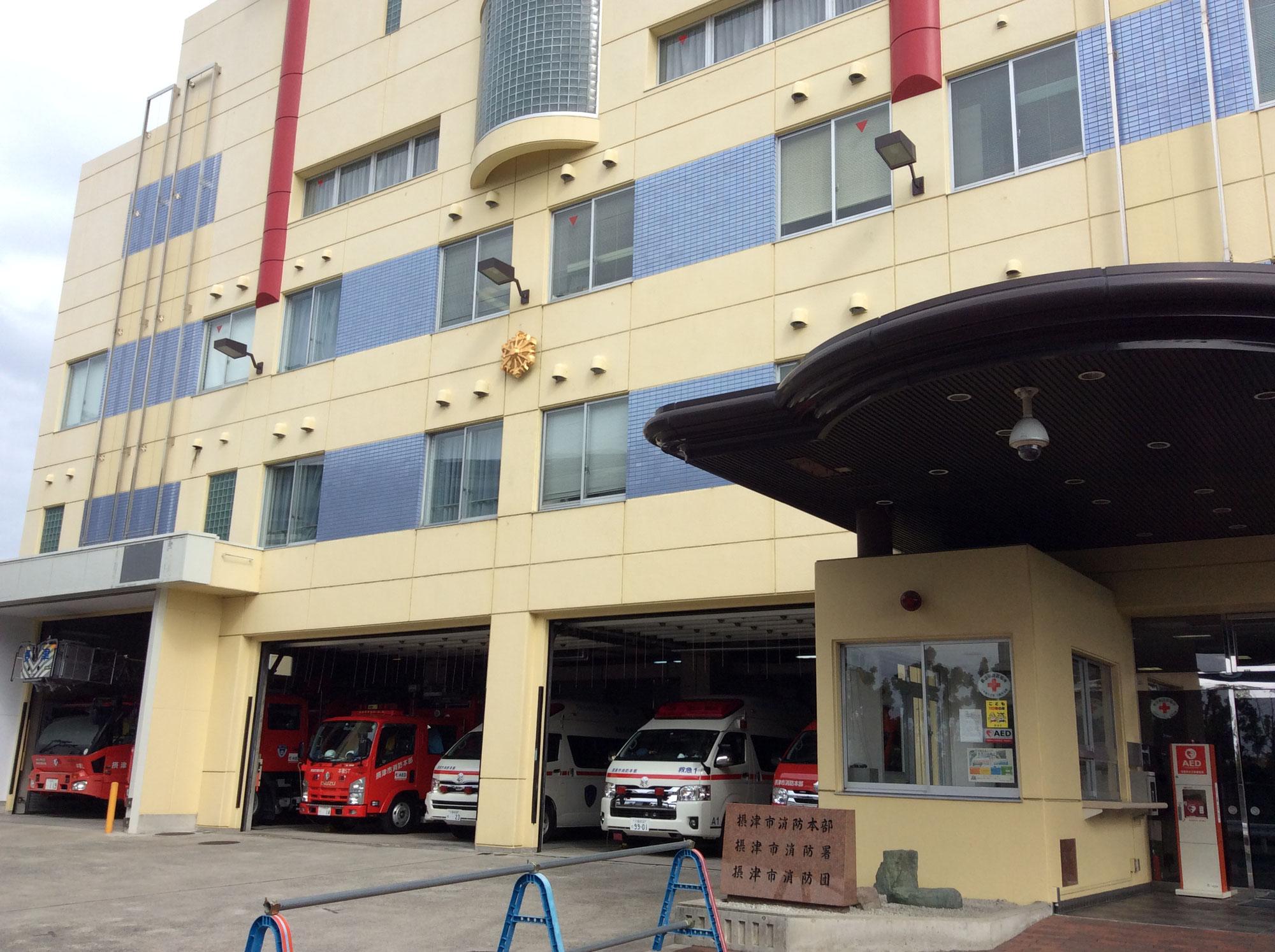 摂津市における消防力整備の方向性について