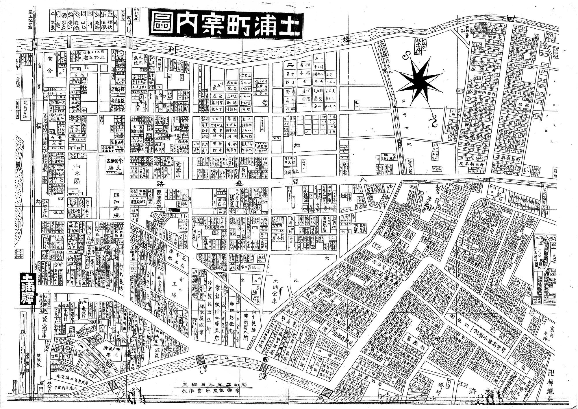 昭和二年の土浦駅周辺手書き地図です!