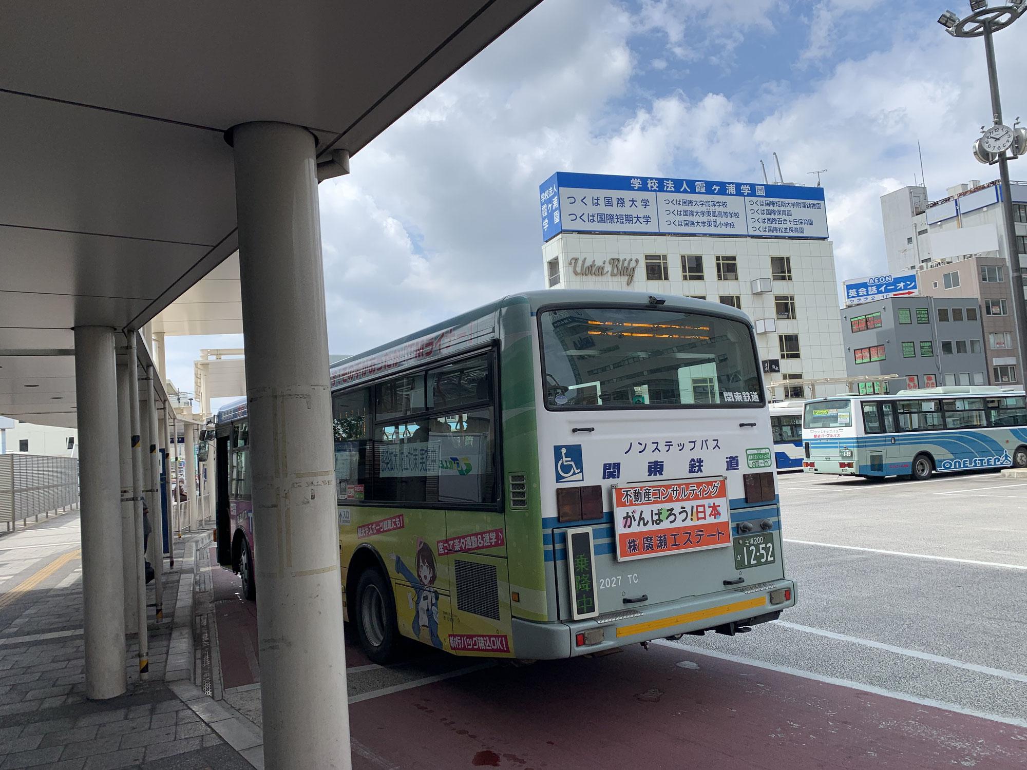 8/1より関東鉄道さんのバス広告が始まりました!