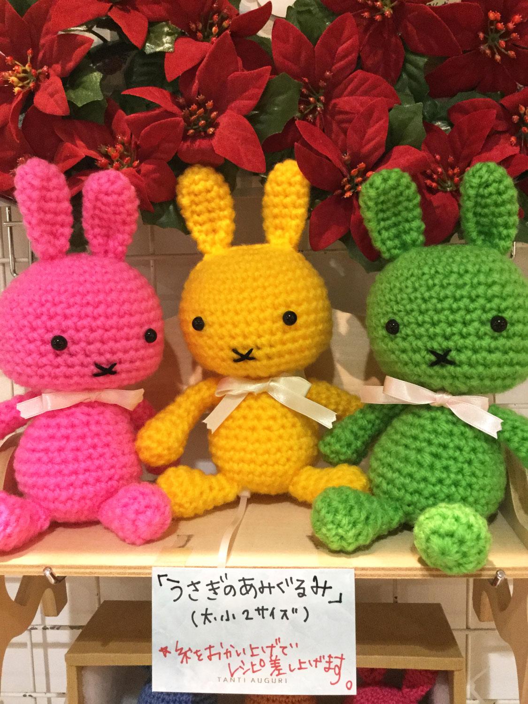 【織姫長町店】年末年始営業のお知らせ