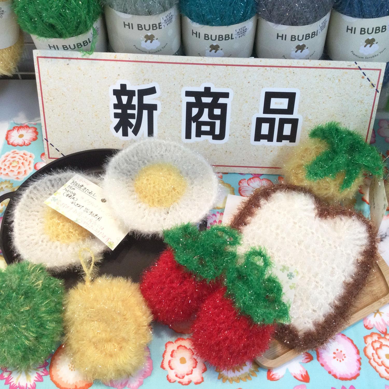 【ルピナス伊徳大館店】韓国で人気!キラキラファンシー入荷しました!