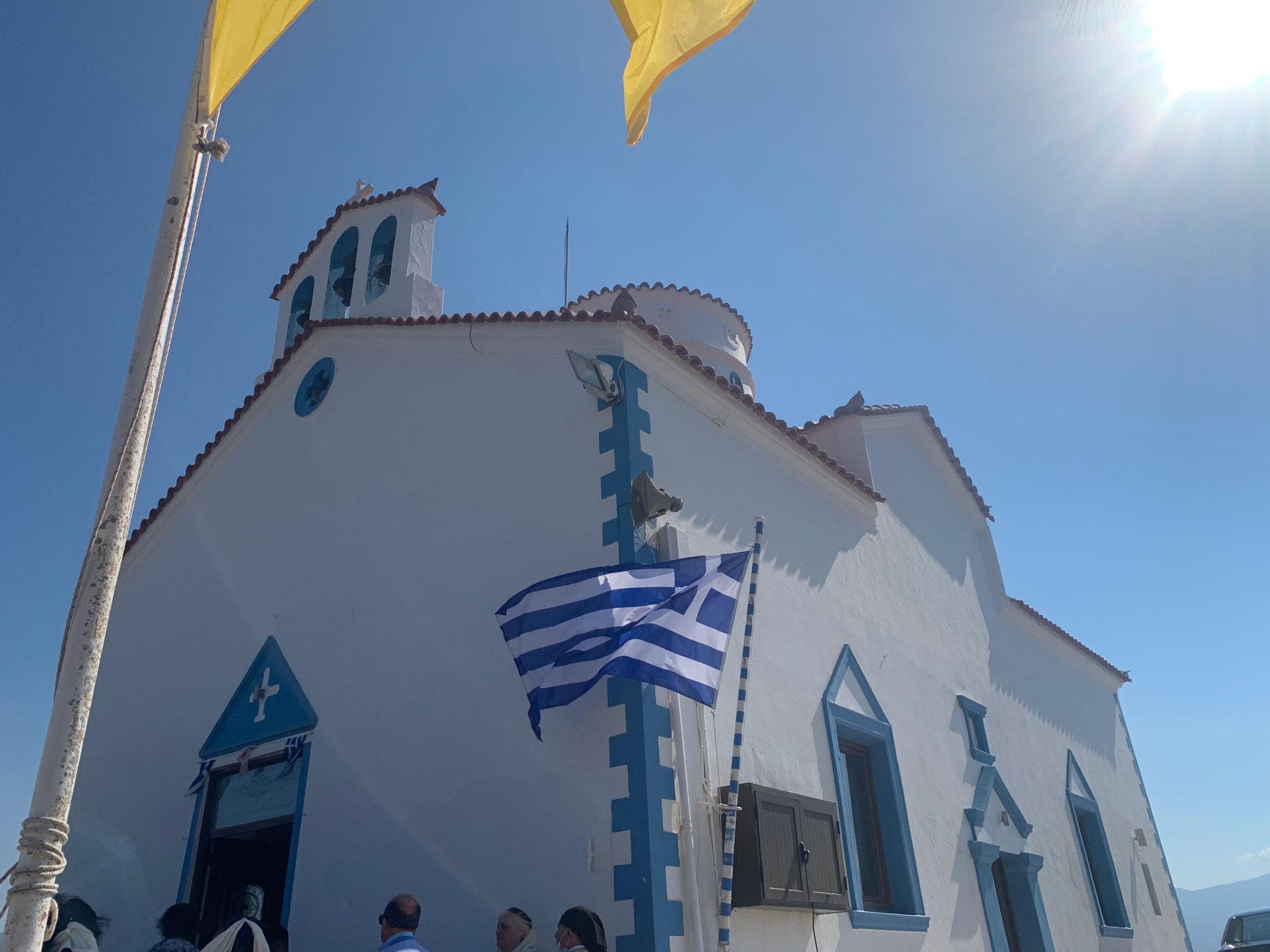 9 luglio 1858: Consacrazione di Agios Spyridon