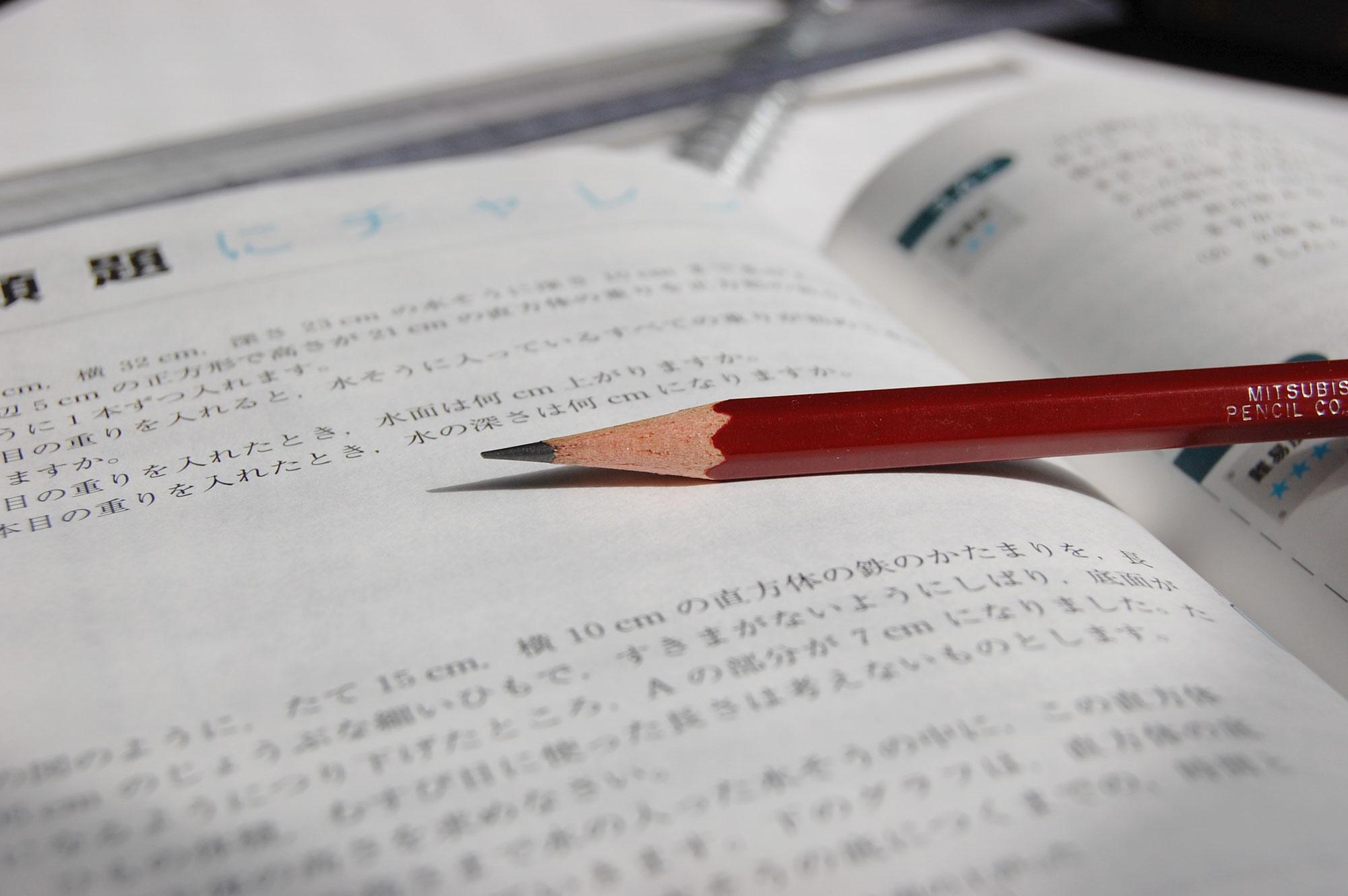 定期テスト対策に追加費用は不要です!