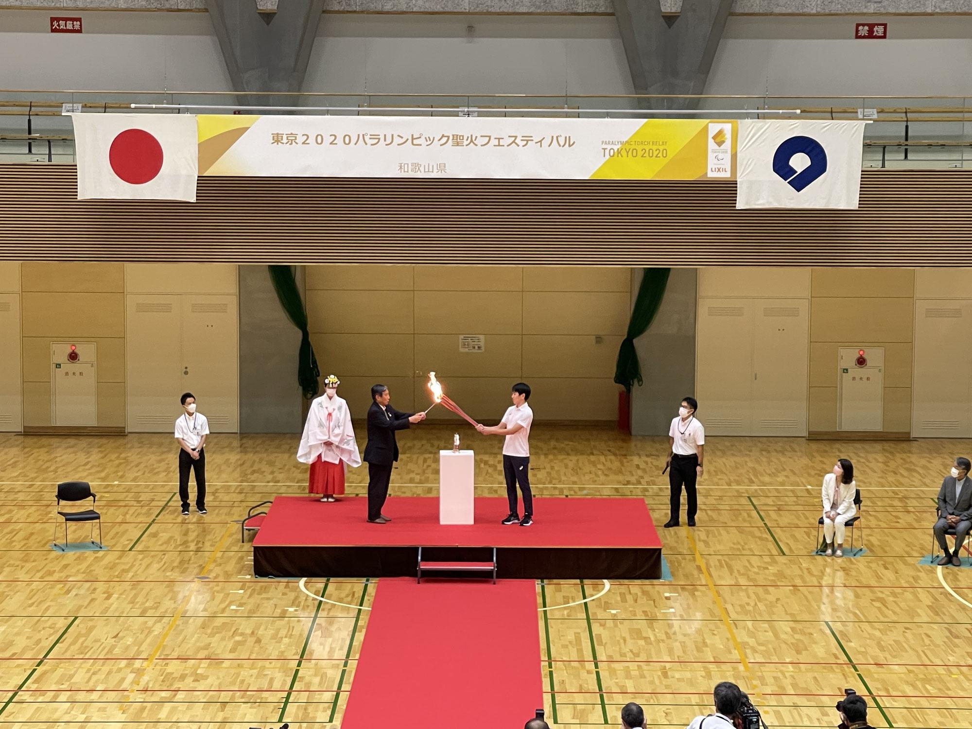 東京2020パラリンピック聖火フェスティバル