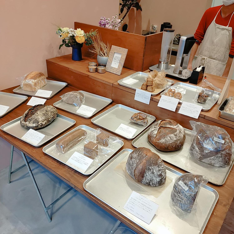 パンとコーヒー好きノルディックウォーキングコース